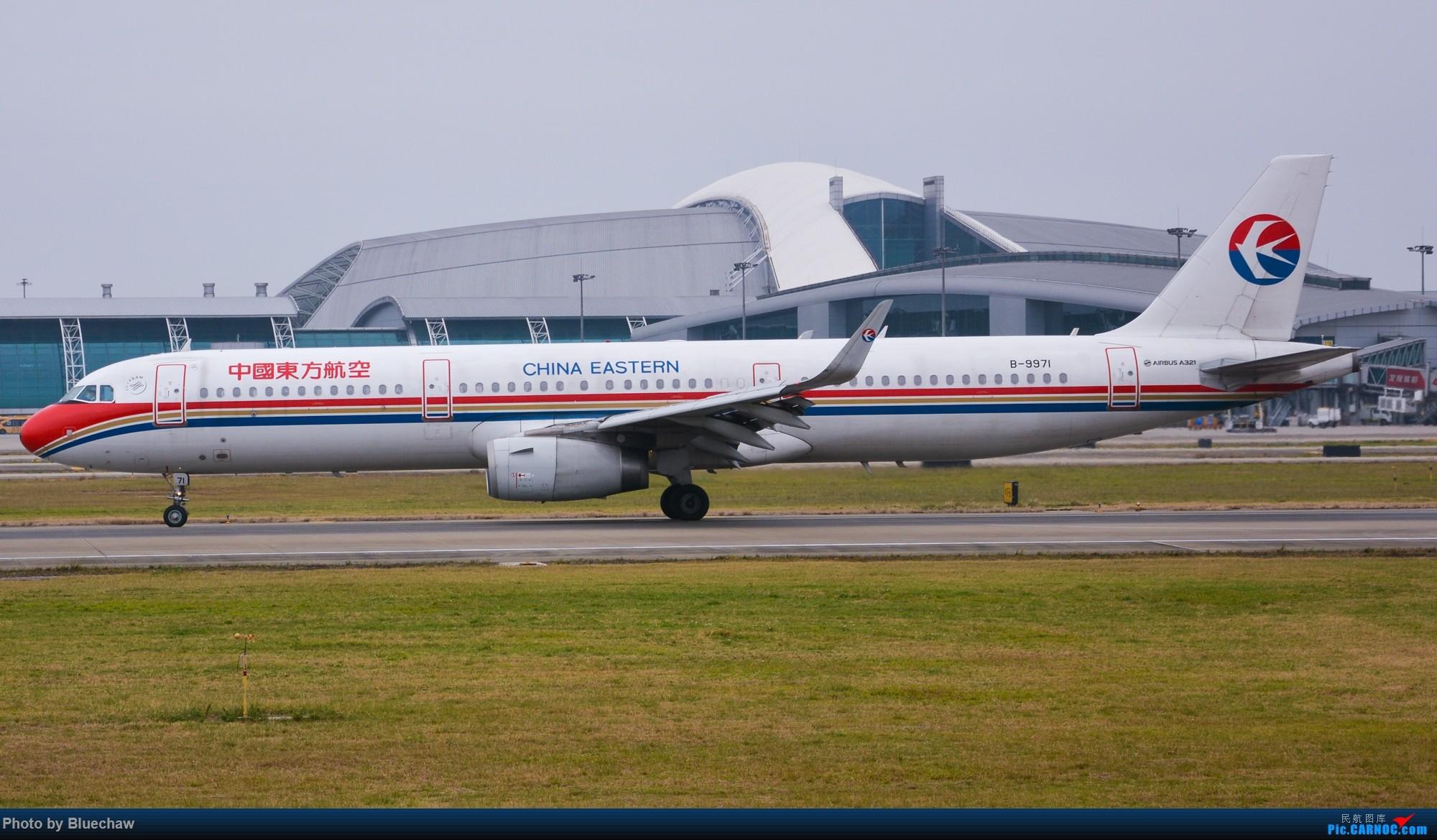 [原创]新人第二贴,白云烂天拍机 AIRBUS A321-200 B-9971 中国广州白云国际机场