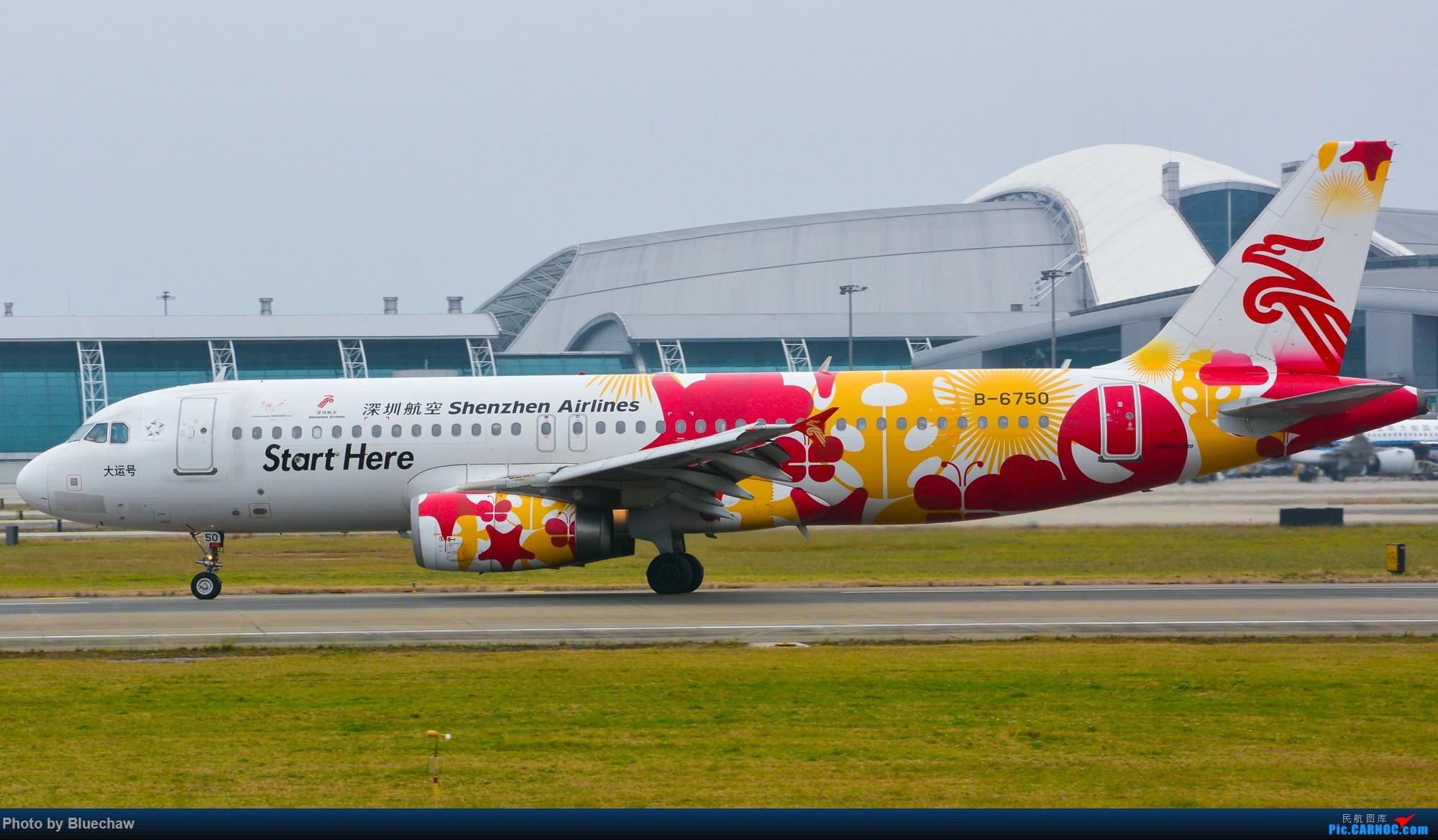 Re:[原创]新人第二贴,白云烂天拍机 AIRBUS A320-200 B-6750 中国广州白云国际机场