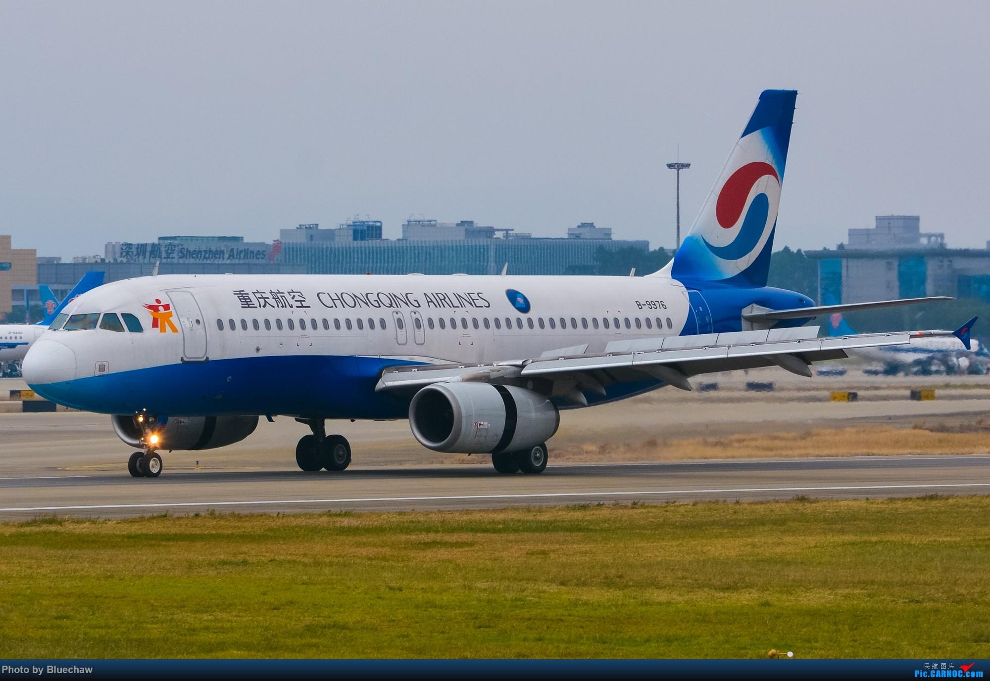 Re:新人第二贴,白云烂天拍机 AIRBUS A320-200 B-9976 中国广州白云国际机场