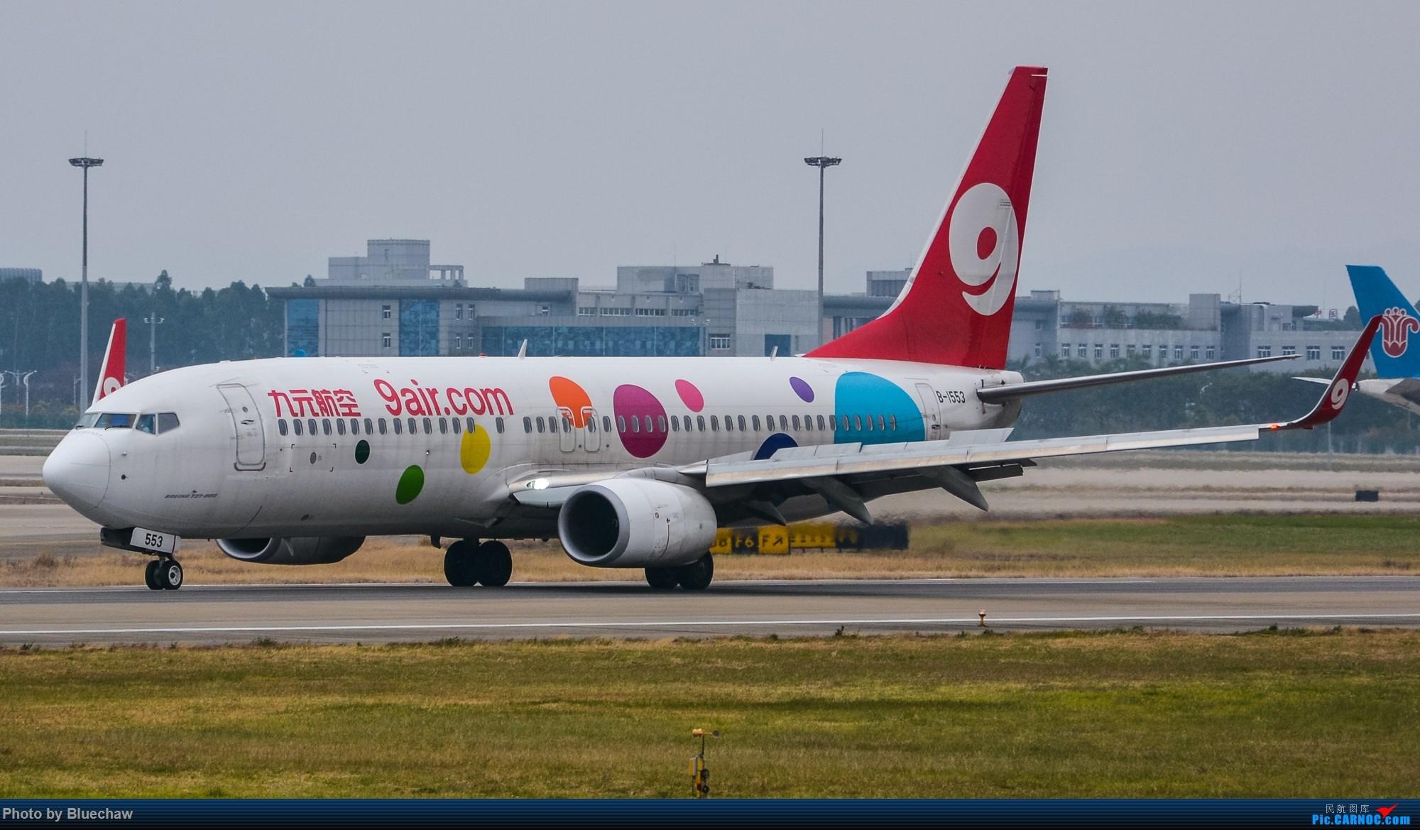 Re:[原创]新人第二贴,白云烂天拍机 BOEING 737-800 B-1553 中国广州白云国际机场