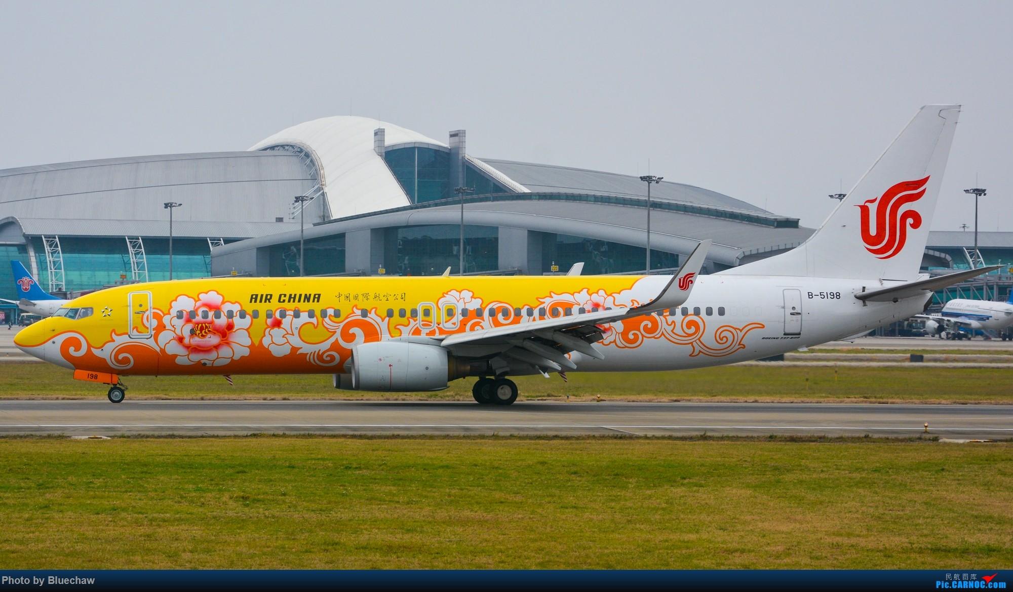 Re:新人第二贴,白云烂天拍机 BOEING 737-800 B-5198 中国广州白云国际机场