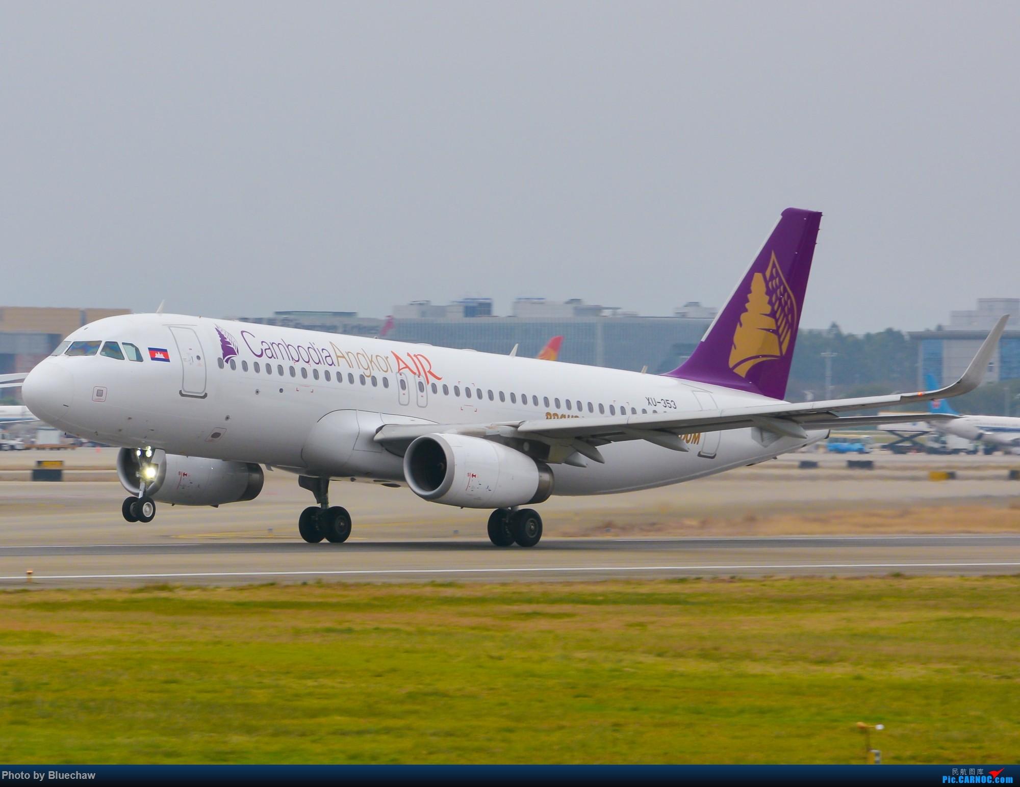 Re:[原创]新人第二贴,白云烂天拍机 BOEING 737-800 XU-353 中国广州白云国际机场