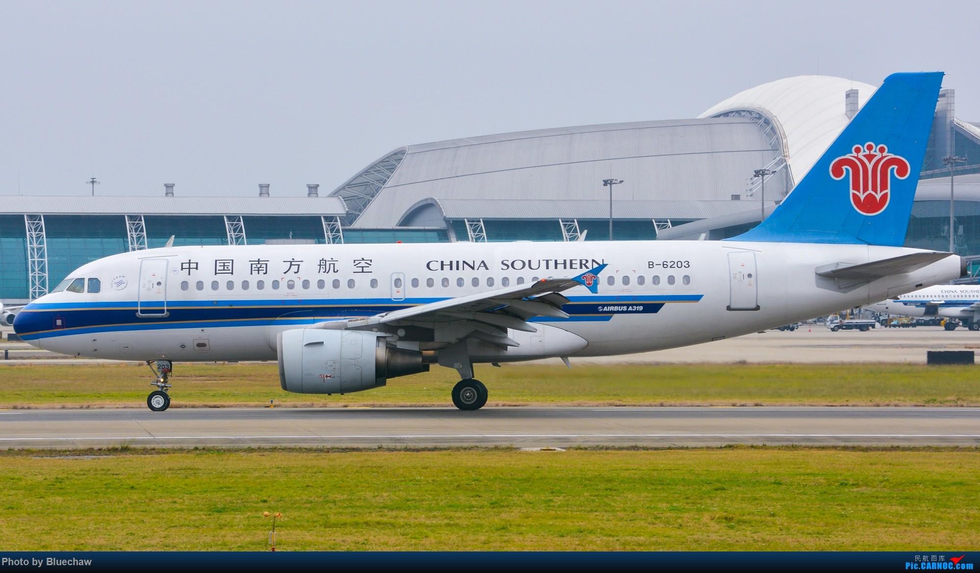 Re:[原创]新人第二贴,白云烂天拍机 AIRBUS A319-100 B-6203 中国广州白云国际机场