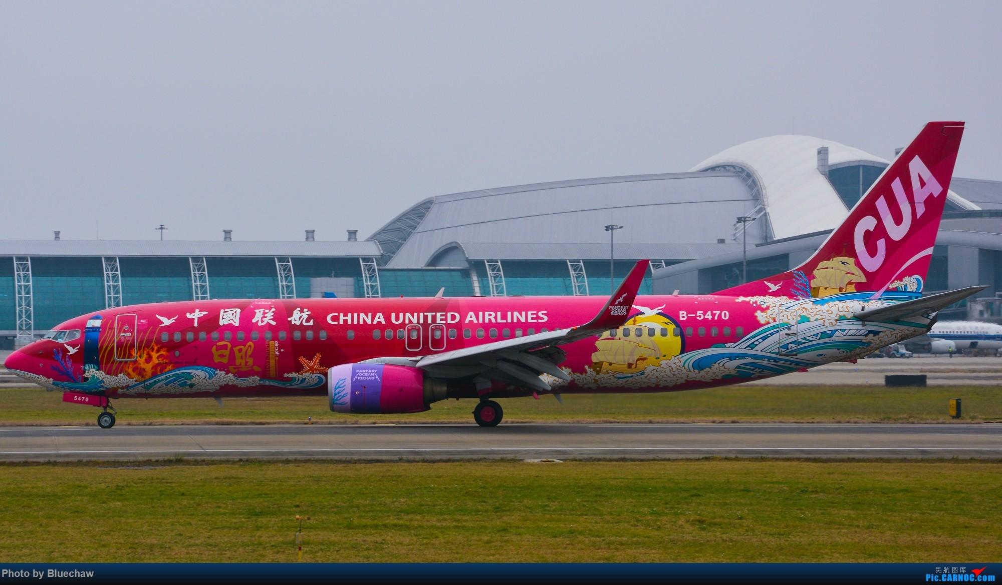 Re:[原创]新人第二贴,白云烂天拍机 BOEING 737-800 B-5470 中国广州白云国际机场