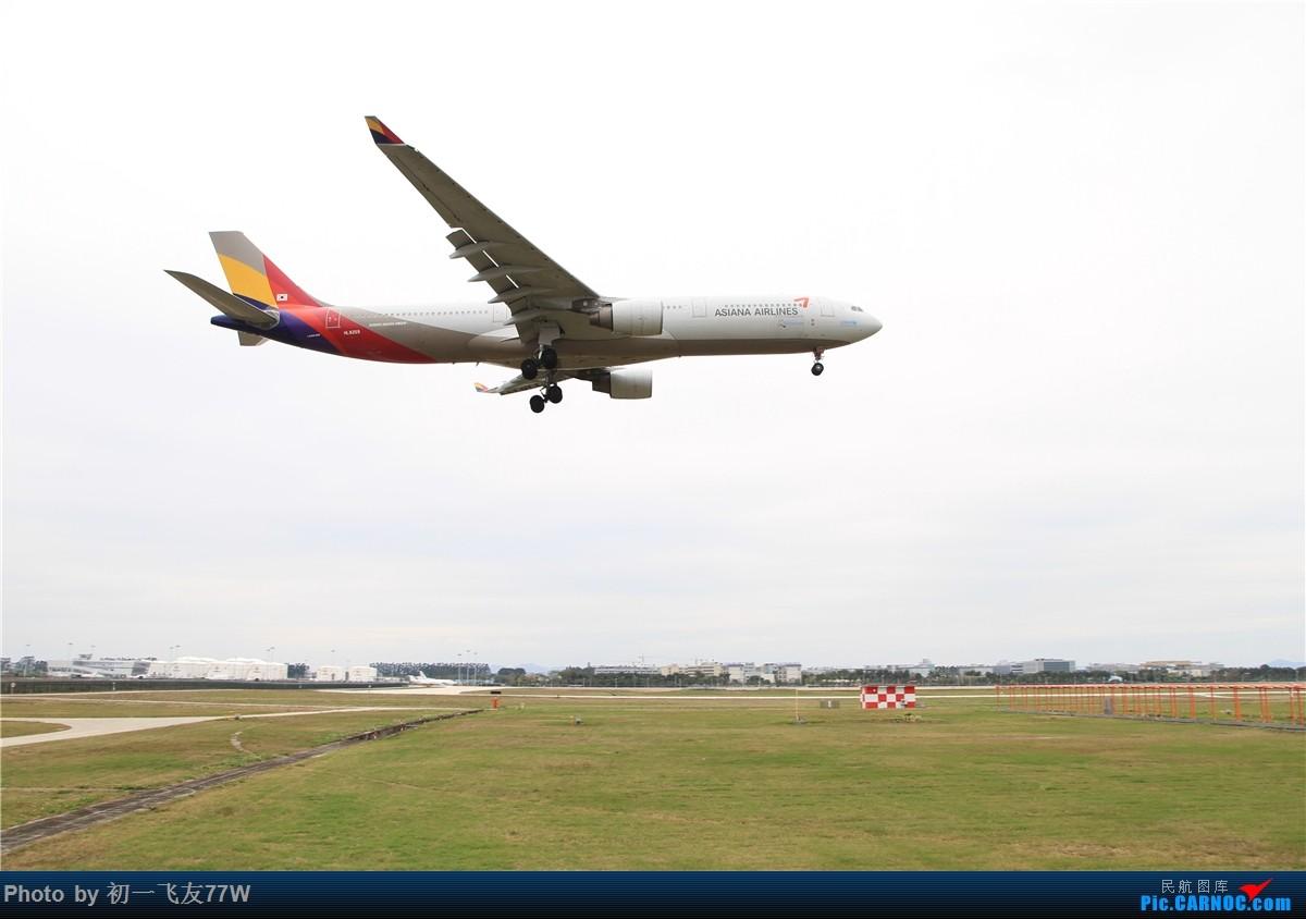 Re:[原创]【多图党】第五次去团结村了,试试新拍法 AIRBUS A330-300 HL8259