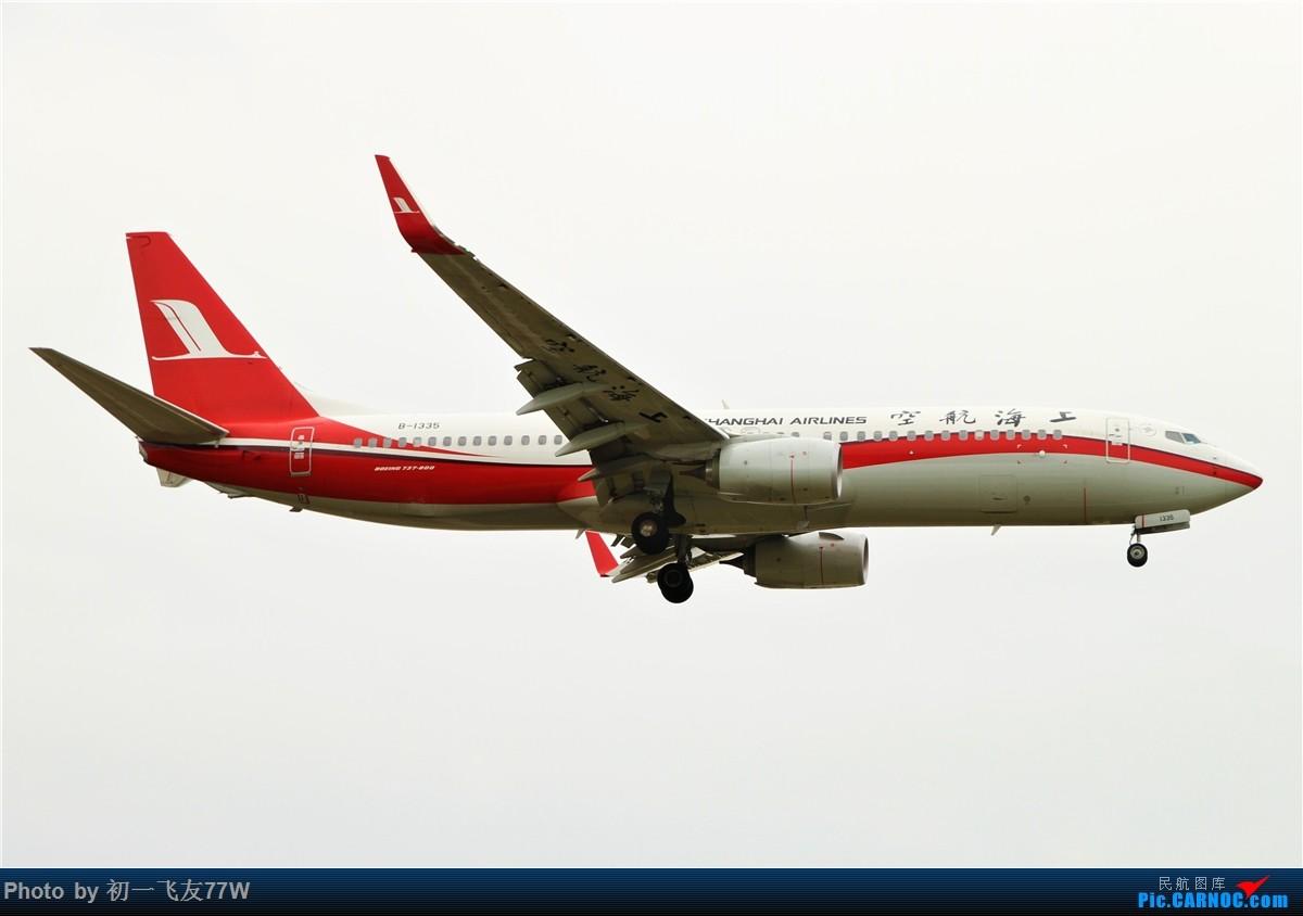 Re:[原创]【多图党】第五次去团结村了,试试新拍法 BOEING 737-800 B-1335