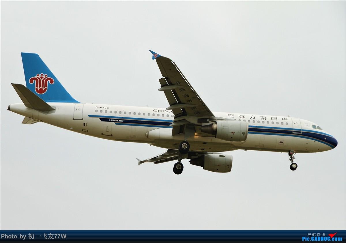 Re:[原创]【多图党】第五次去团结村了,试试新拍法 AIRBUS A320-200 B-6776