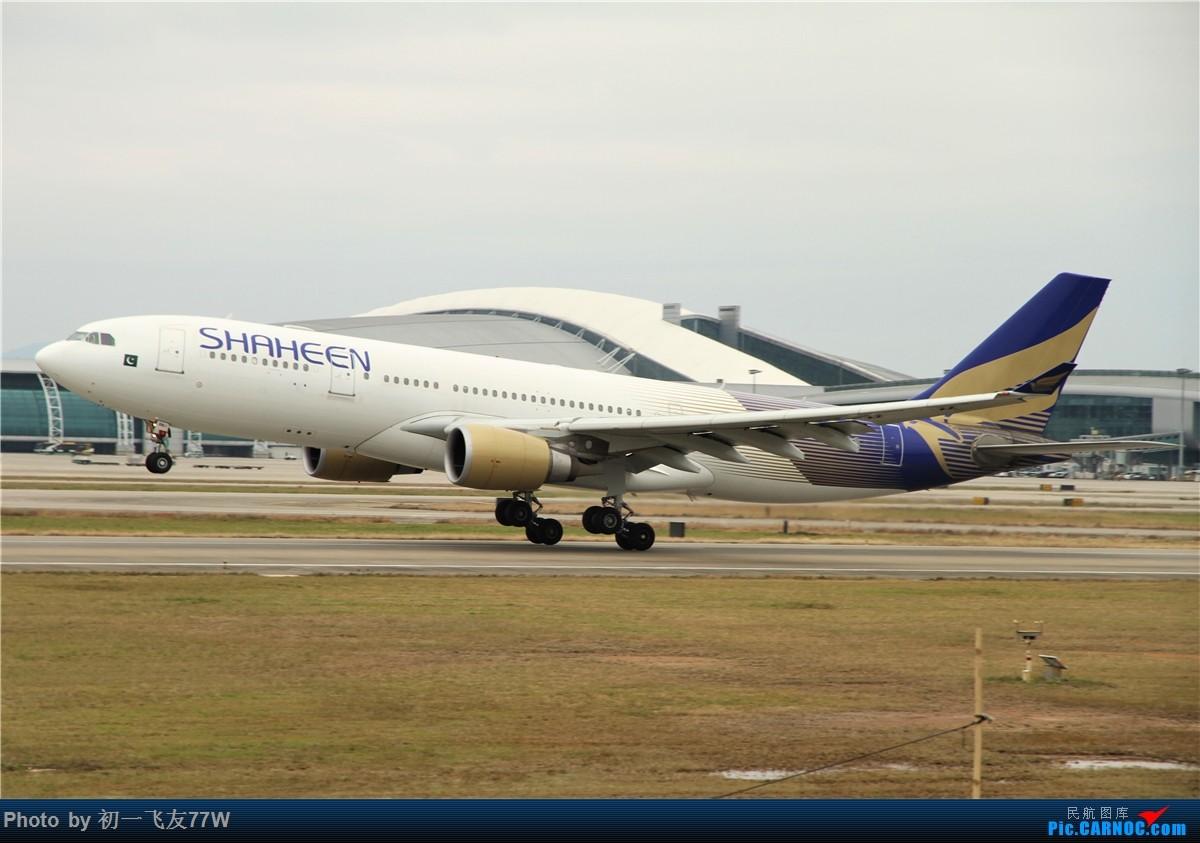 Re:[原创]【多图党】第五次去团结村了,试试新拍法 AIRBUS A330-200
