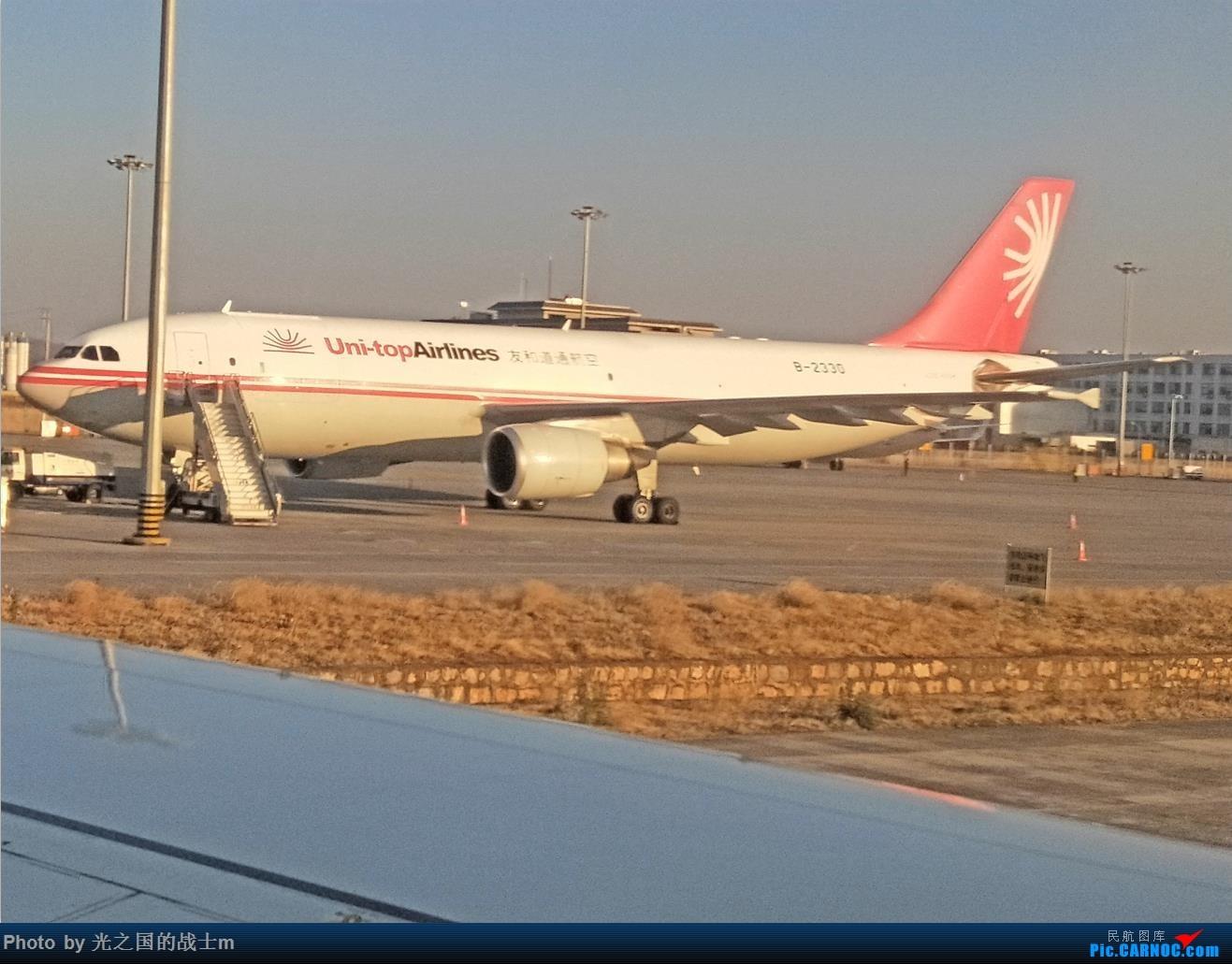 Re:[原创]【光之国m游记】KMG-SHA,东航737MAX8初体验!一次超级满意的飞行! AIRBUS A300