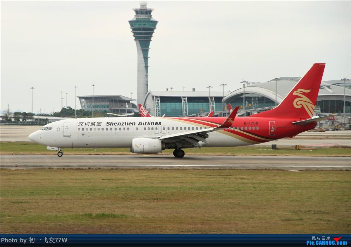 Re:[原创]【多图党】第五次去团结村了,试试新拍法 BOEING 737-800 B-1758