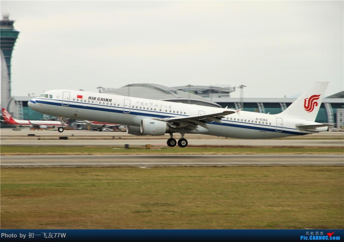 Re:[原创]【多图党】第五次去团结村了,试试新拍法 AIRBUS A321-200 B-6362