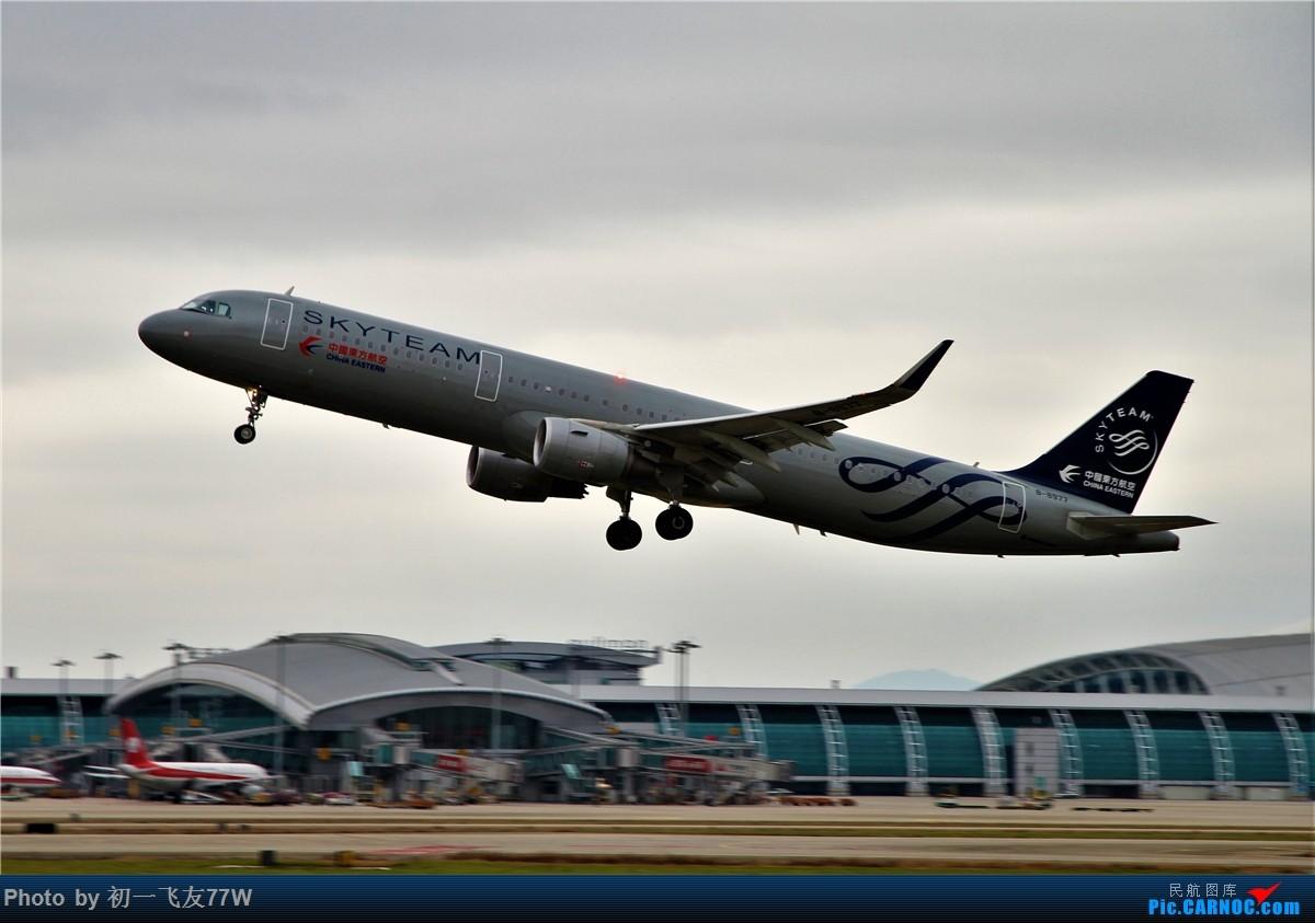 Re:[原创]【多图党】第五次去团结村了,试试新拍法 AIRBUS A321-200 B-8977