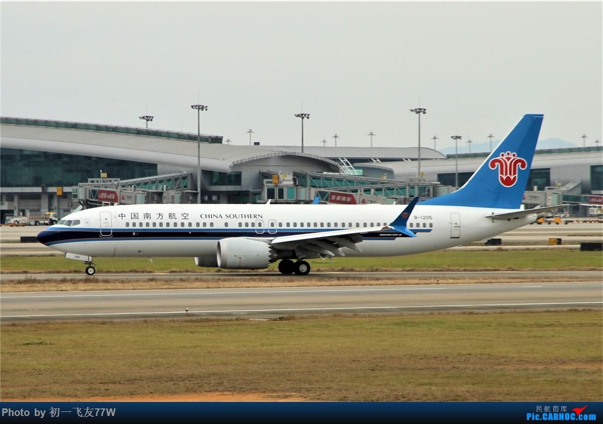 [原创]【多图党】第五次去团结村了,试试新拍法(2) BOEING 737MAX-8 B-1205