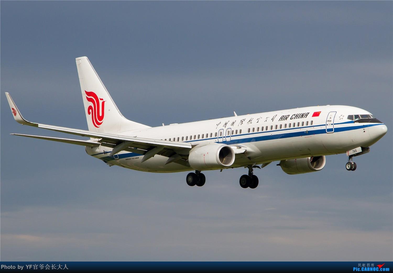 Re:[原创]【ZYTX】用100张图告别我的第二故乡——沈阳 BOEING 737-800 B-1765 中国沈阳桃仙国际机场