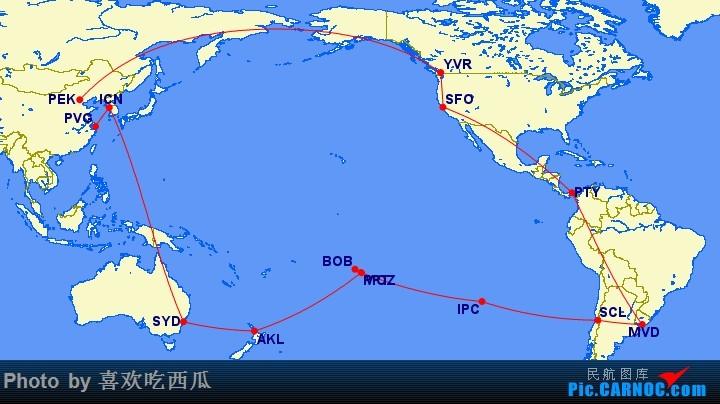 [原创]西瓜游记56,18天环太平洋飞行,梦想航线帕皮提-复活节岛,再从智利飞向乌拉圭和巴拿马