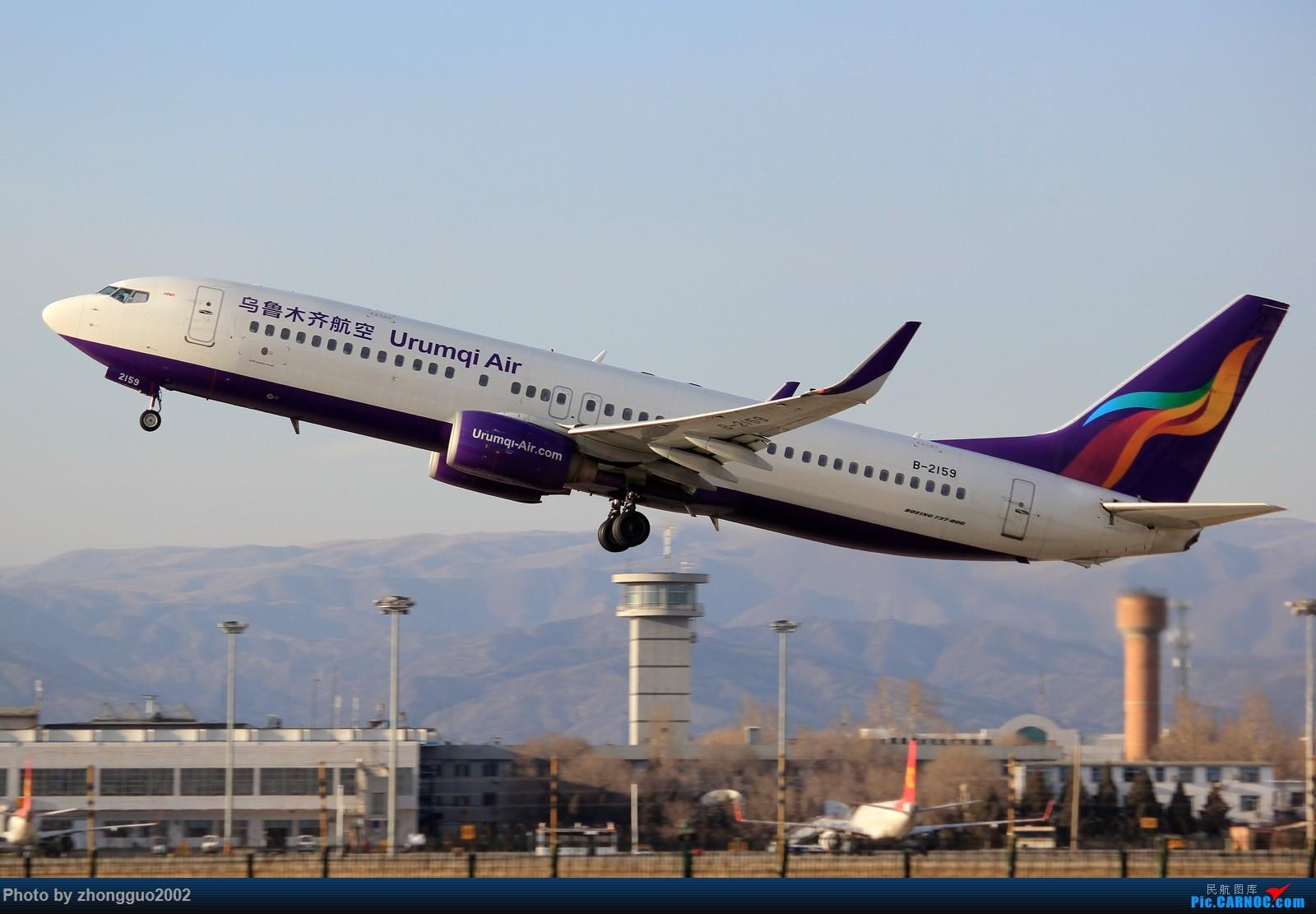 [原创]久违---呼和浩特 BOEING 737-800 B-2159 中国呼和浩特白塔国际机场