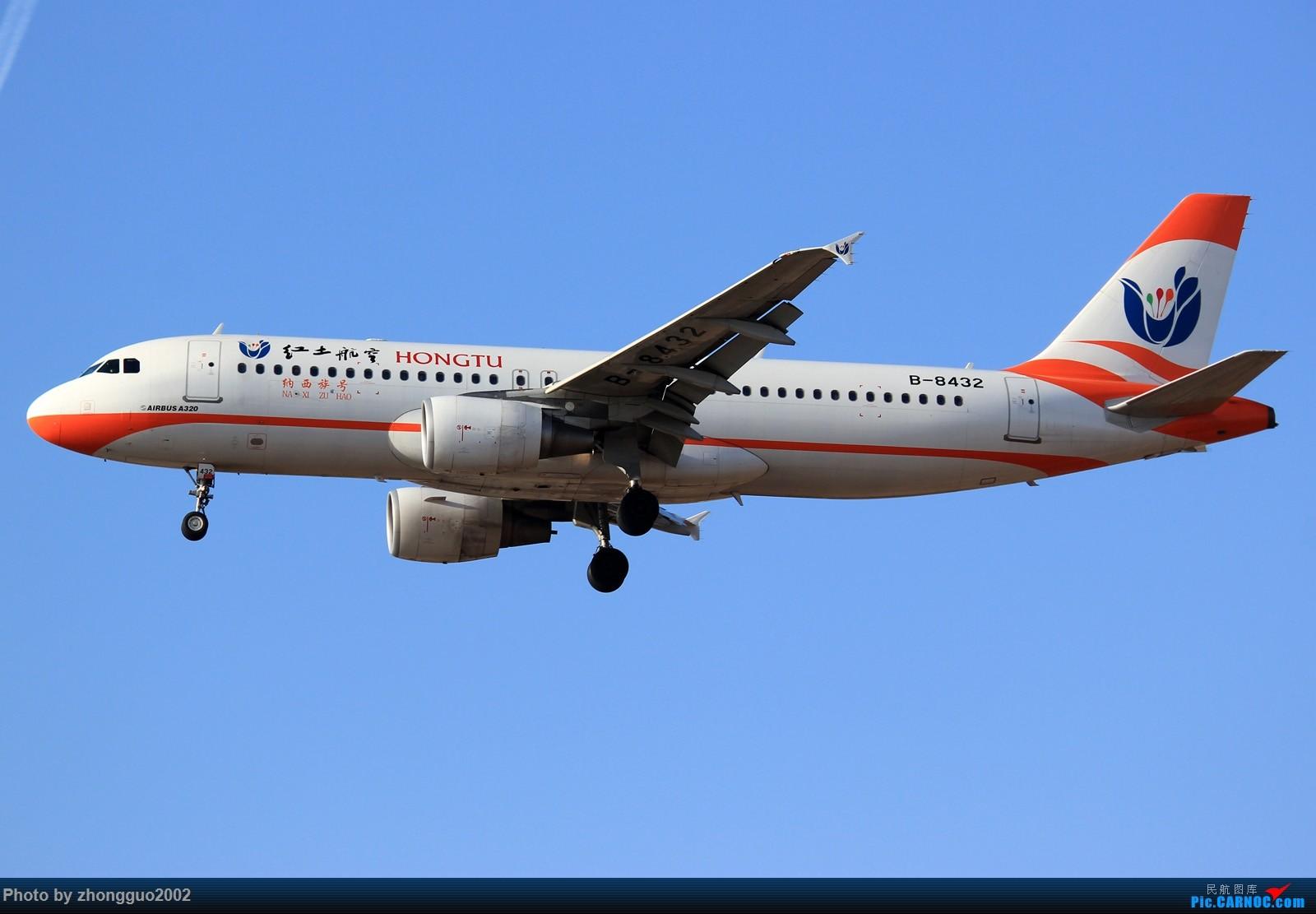 Re:久违---呼和浩特 AIRBUS A320-200 B-8432 中国呼和浩特白塔国际机场