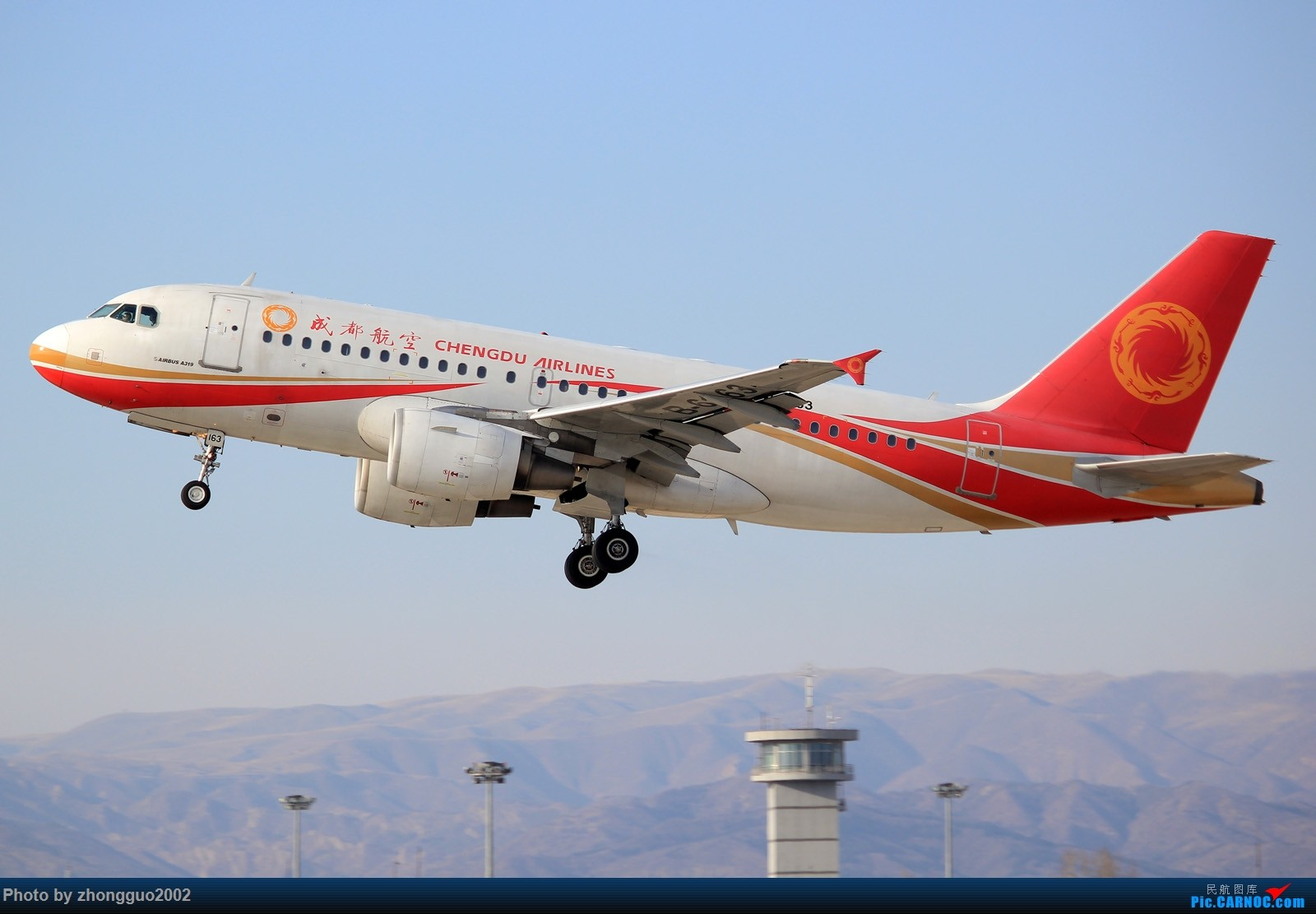 Re:[原创]久违---呼和浩特 AIRBUS A319-100 B-6163 中国呼和浩特白塔国际机场