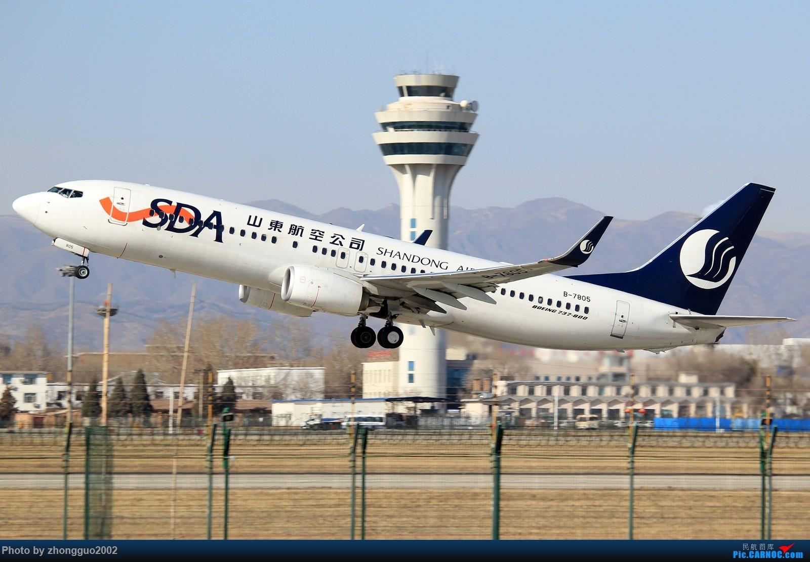 Re:[原创]久违---呼和浩特 BOEING 737-800 B-7805 中国呼和浩特白塔国际机场