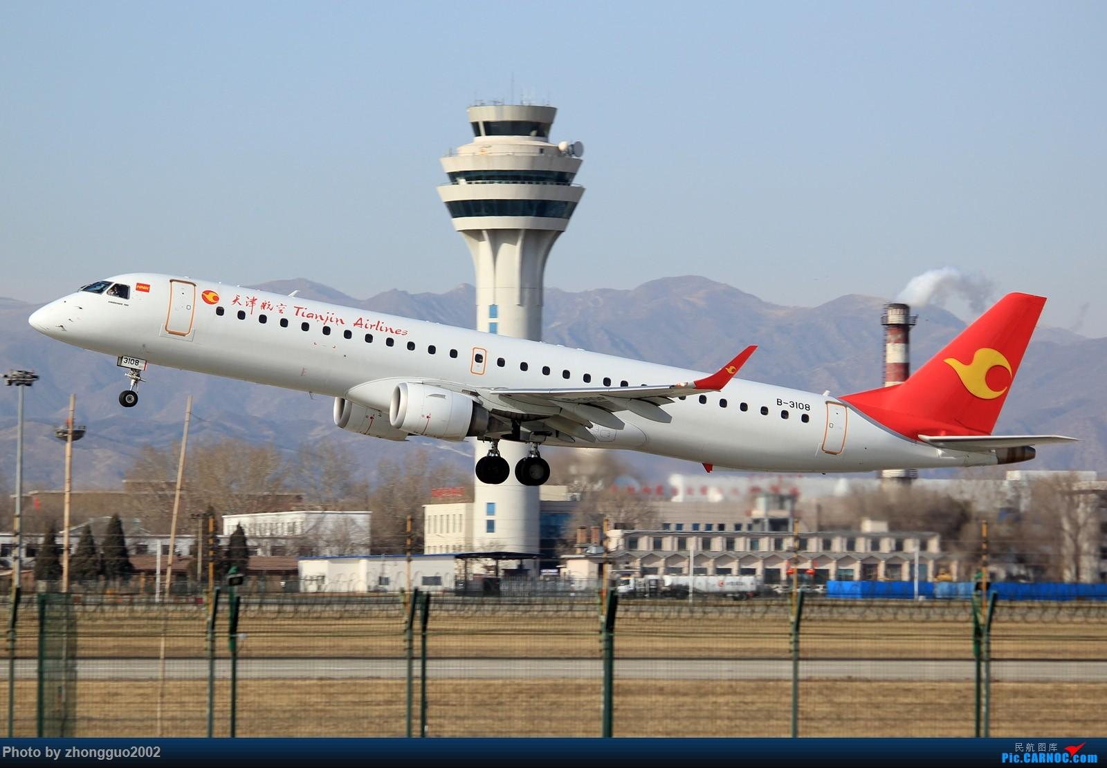 Re:[原创]久违---呼和浩特 EMBRAER E-195 B-3108 中国呼和浩特白塔国际机场