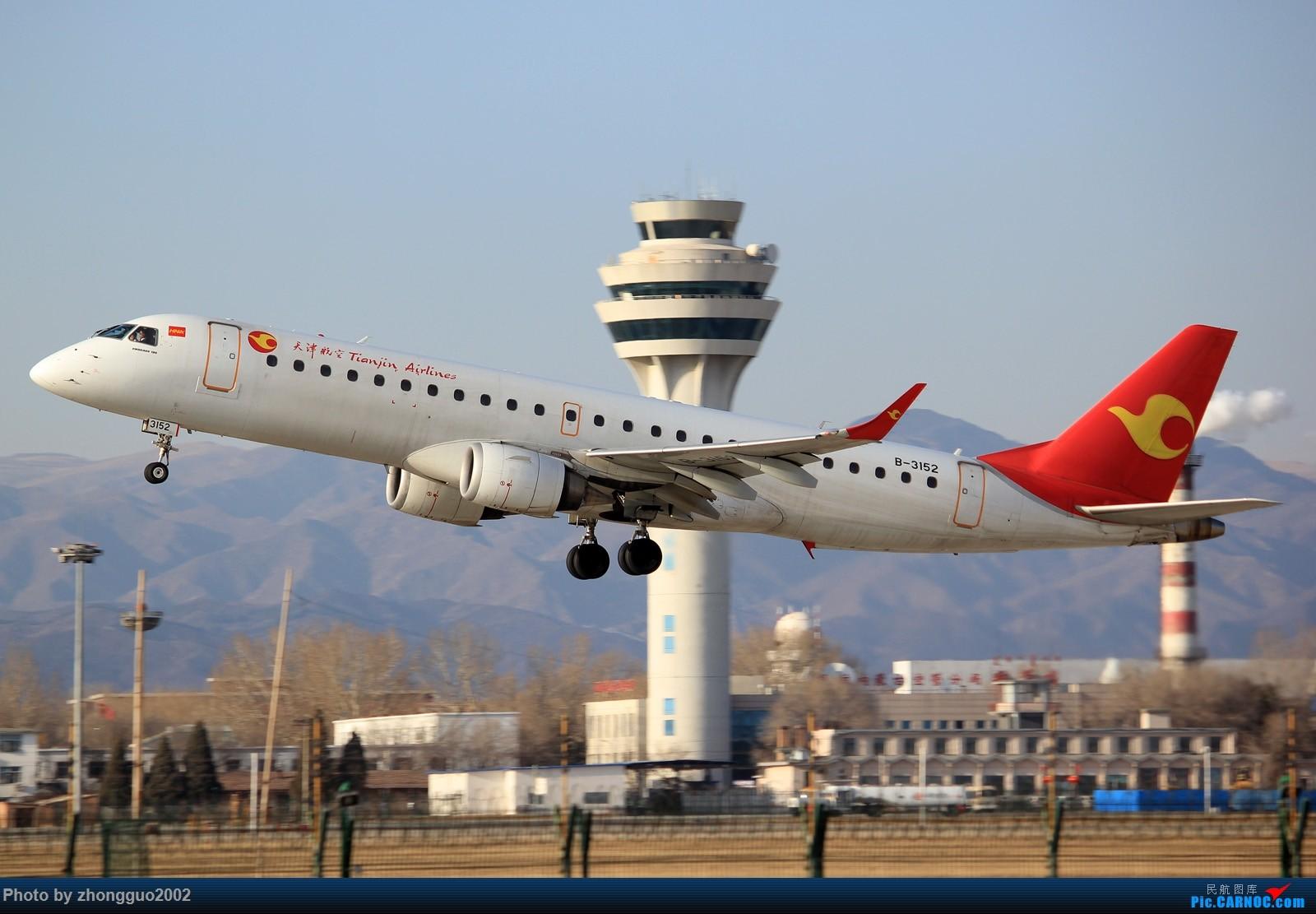 Re:[原创]久违---呼和浩特 EMBRAER E-190 B-3152 中国呼和浩特白塔国际机场