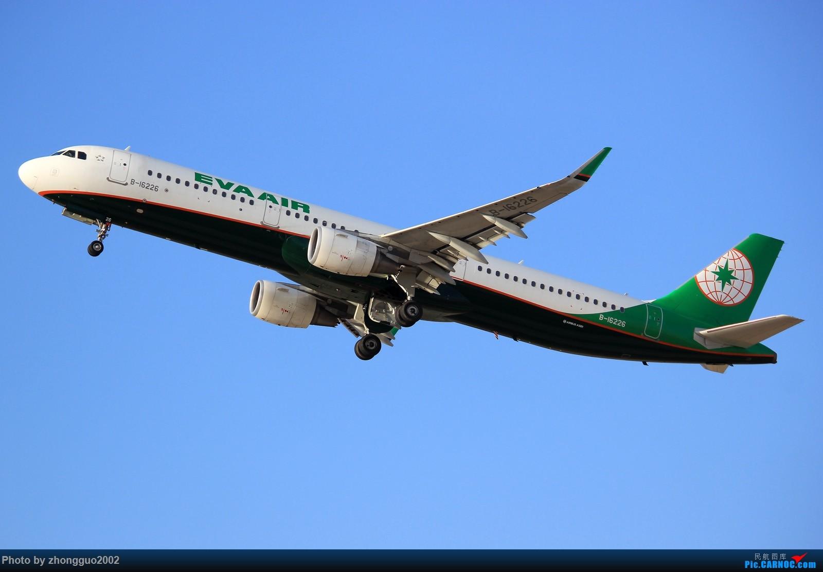 Re:[原创]久违---呼和浩特 AIRBUS A321-200 B-16226 中国呼和浩特白塔国际机场