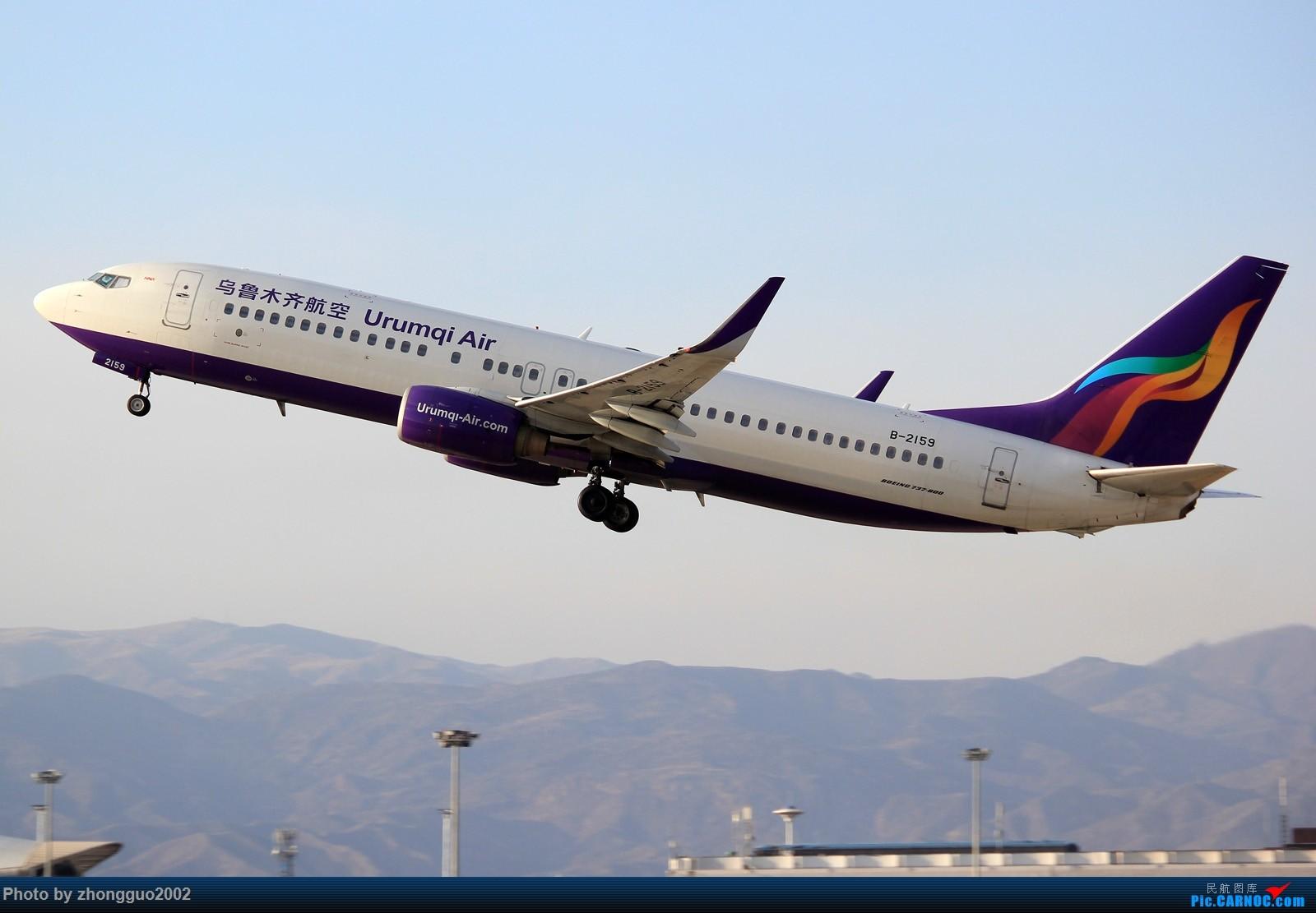 Re:[原创]久违---呼和浩特 BOEING 737-800 B-2159 中国呼和浩特白塔国际机场