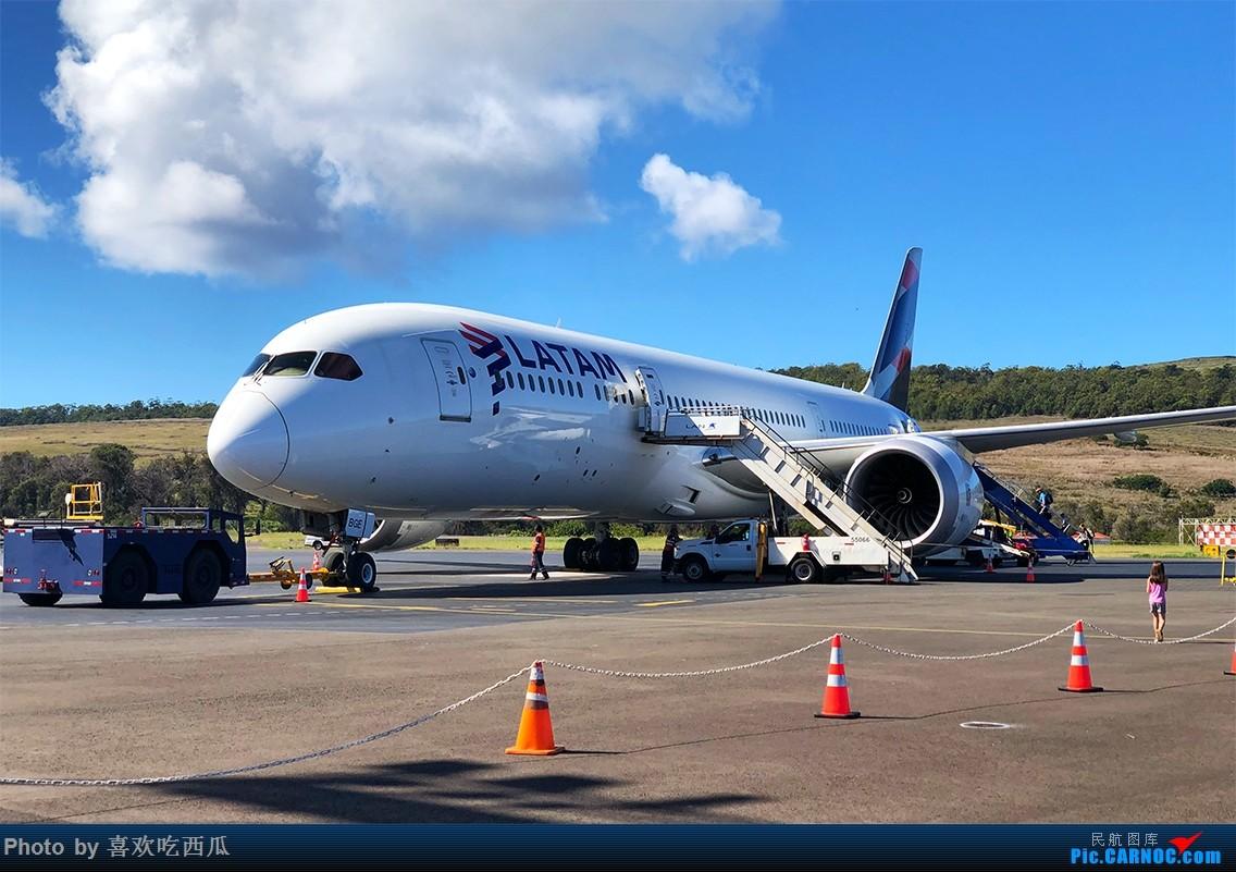 Re:[原创]西瓜游记56,18天环太平洋飞行,梦想航线帕皮提-复活节岛,再从智利飞向乌拉圭和巴拿马