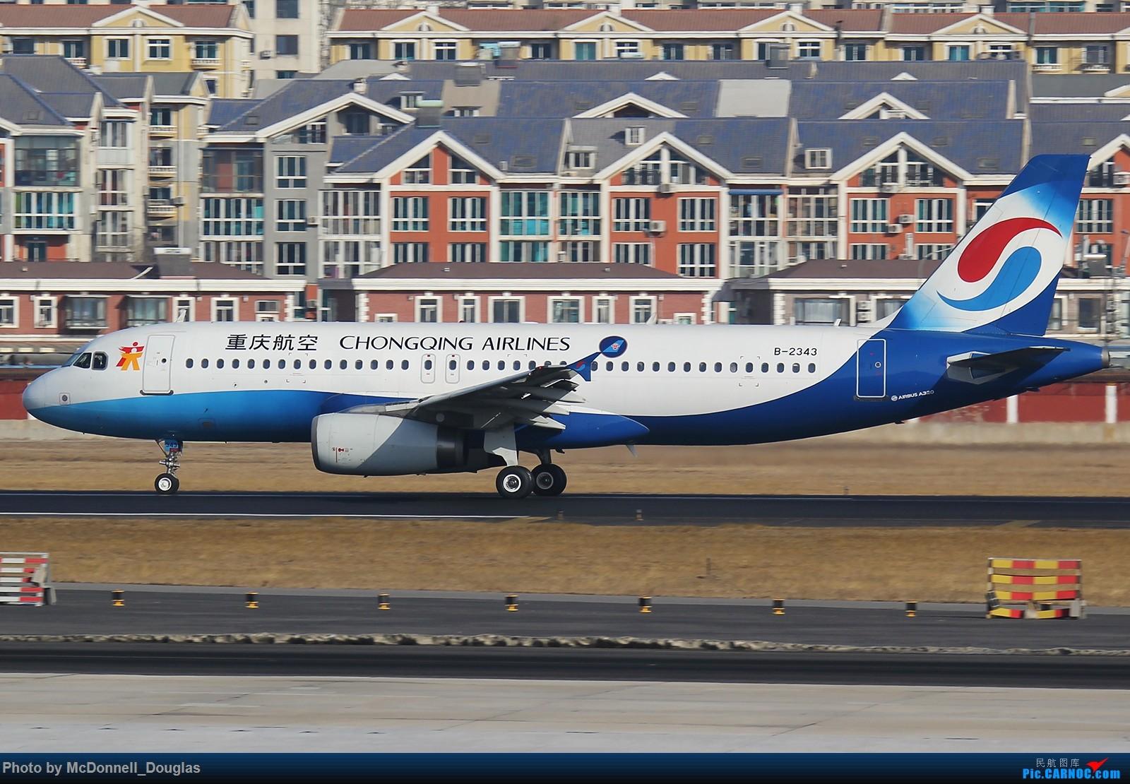 [原创]【上海飞友会】年后发一波图来刷一小些存在感~ AIRBUS A320-232 B-2343 中国大连国际机场
