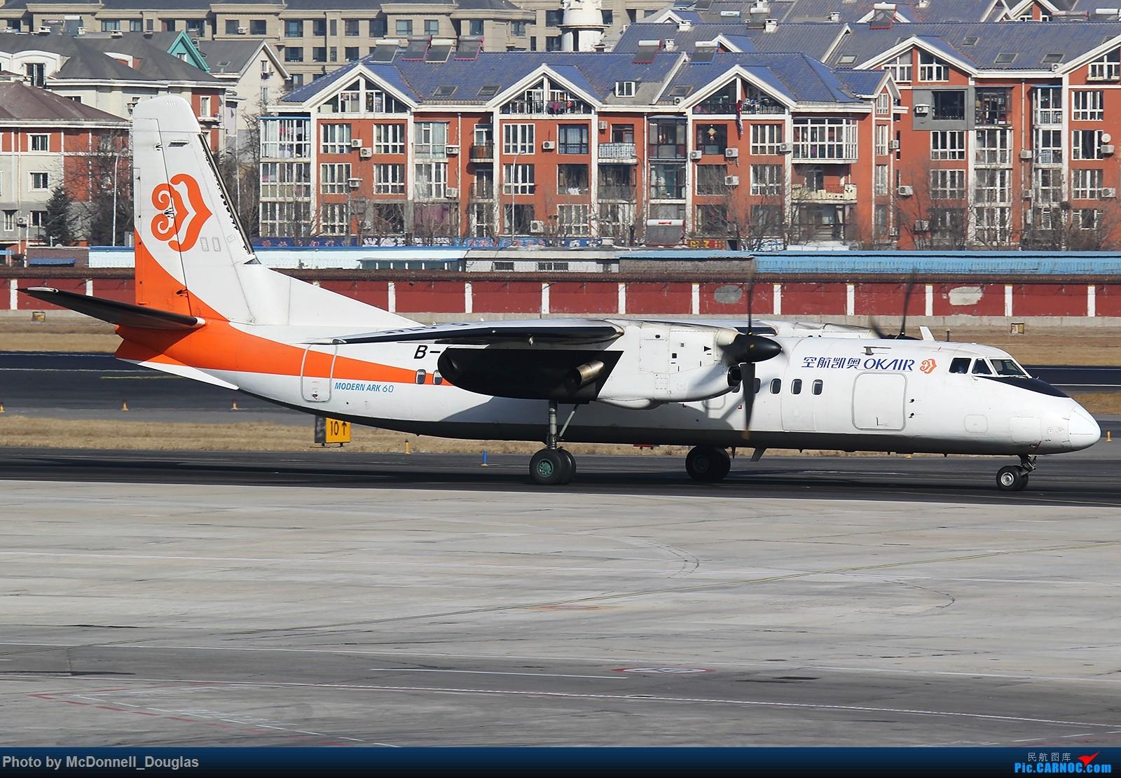 Re:[原创]【上海飞友会】年后发一波图来刷一小些存在感~ XIAN AIRCRAFT MA 60 B-3715 中国大连国际机场