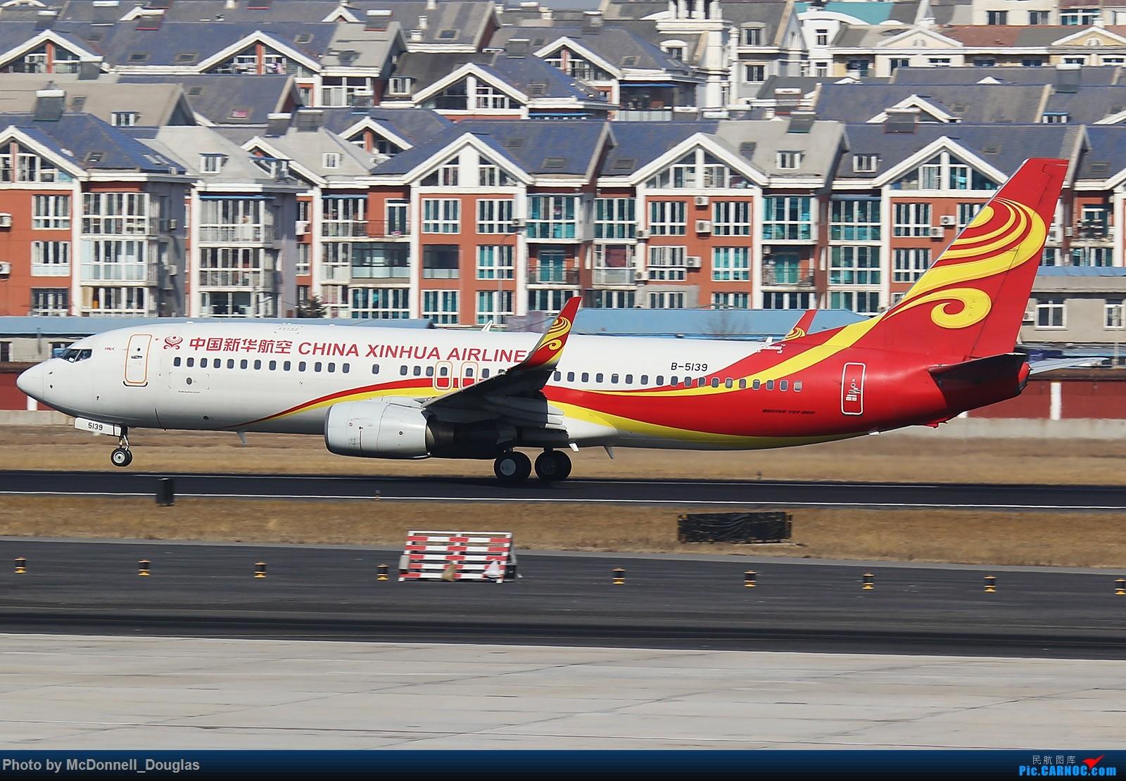Re:[原创]【上海飞友会】年后发一波图来刷一小些存在感~ BOEING 737-84P B-5139 中国大连国际机场