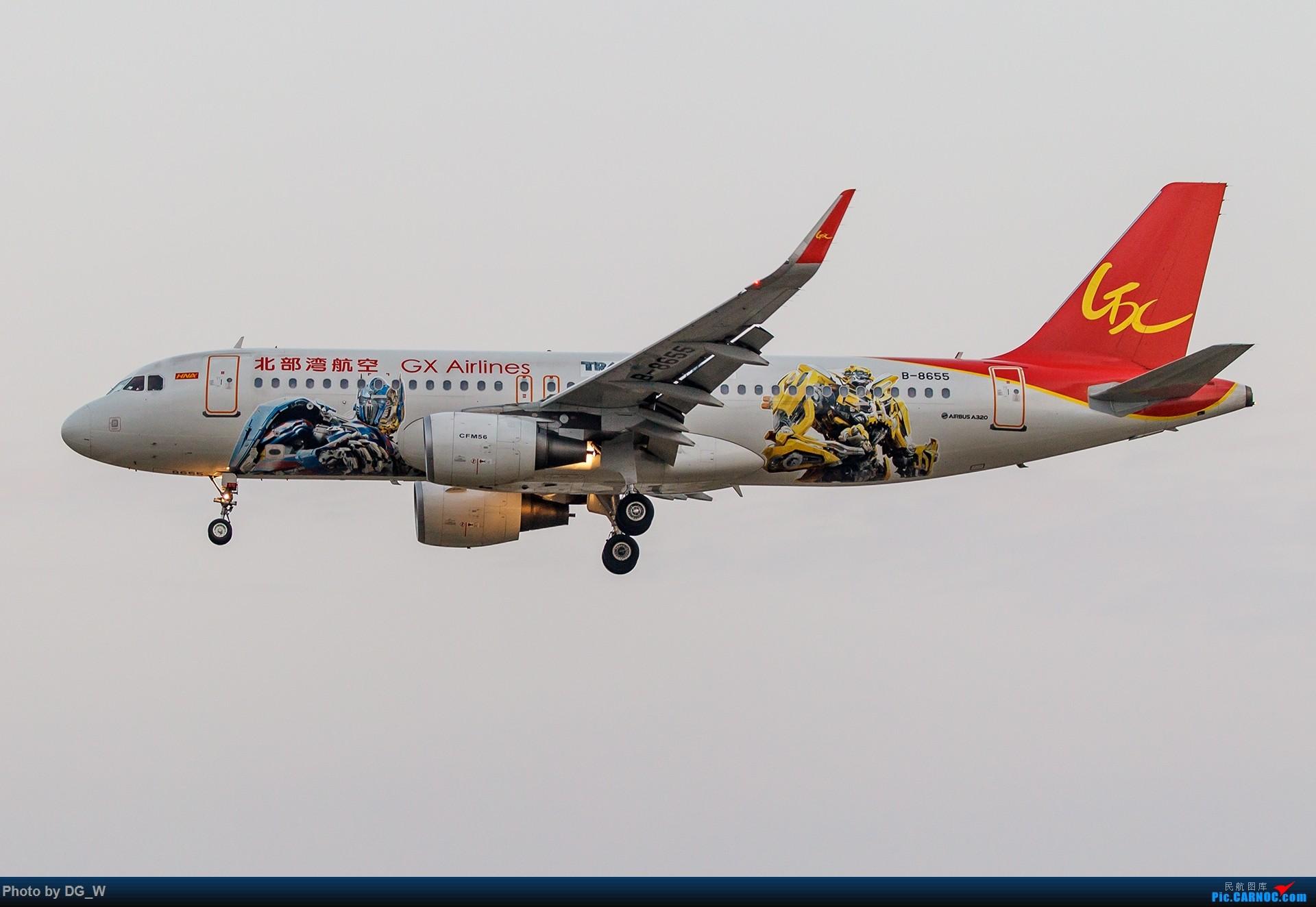 Re:[原创]【南宁飞友】年初NNG小拍,前来空客专场中砸场190和74F AIRBUS A320-200 B-8655 中国南宁吴圩国际机场