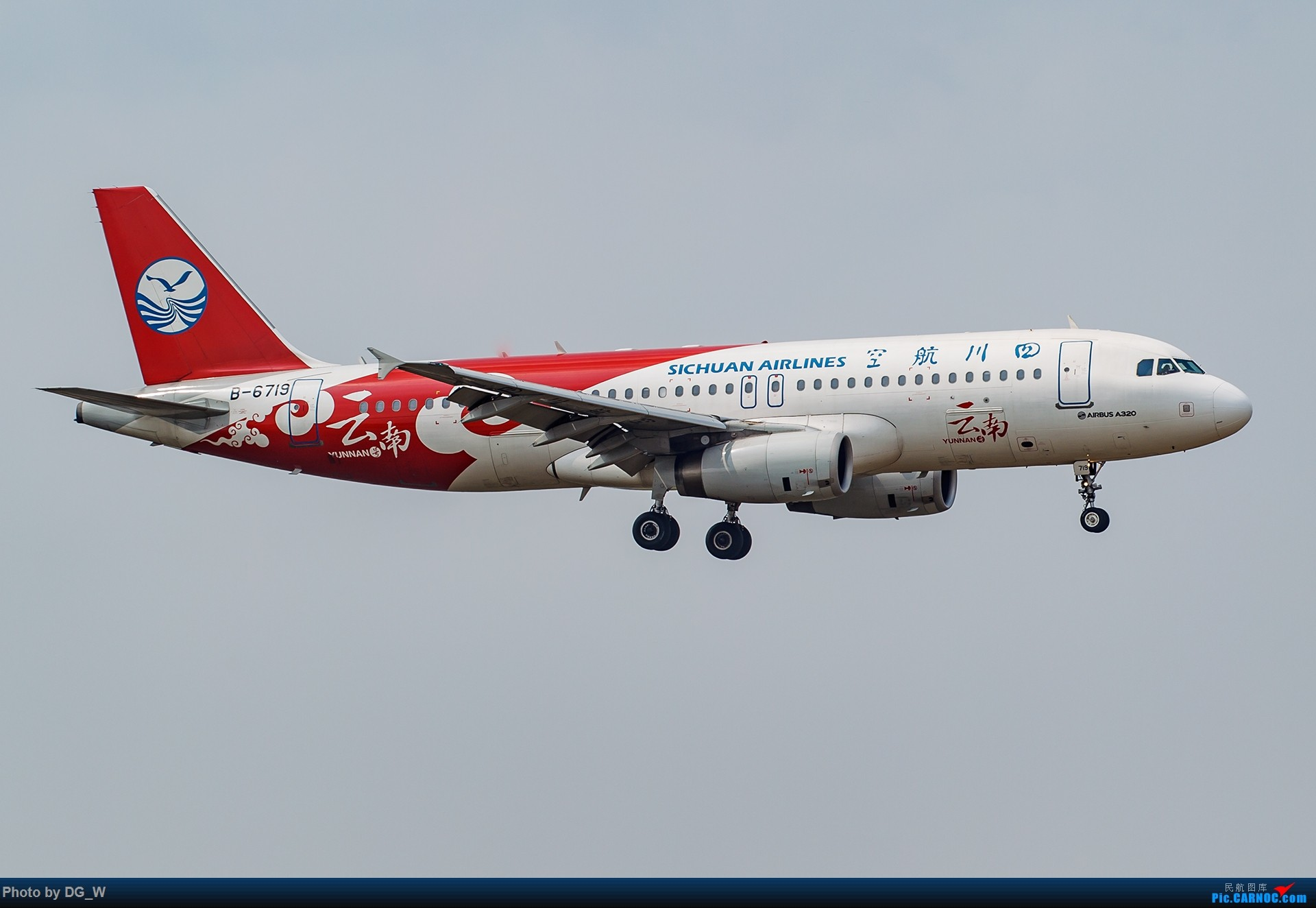 Re:[原创]【南宁飞友】年初NNG小拍,前来空客专场中砸场190和74F AIRBUS A320-200 B-6719 中国南宁吴圩国际机场