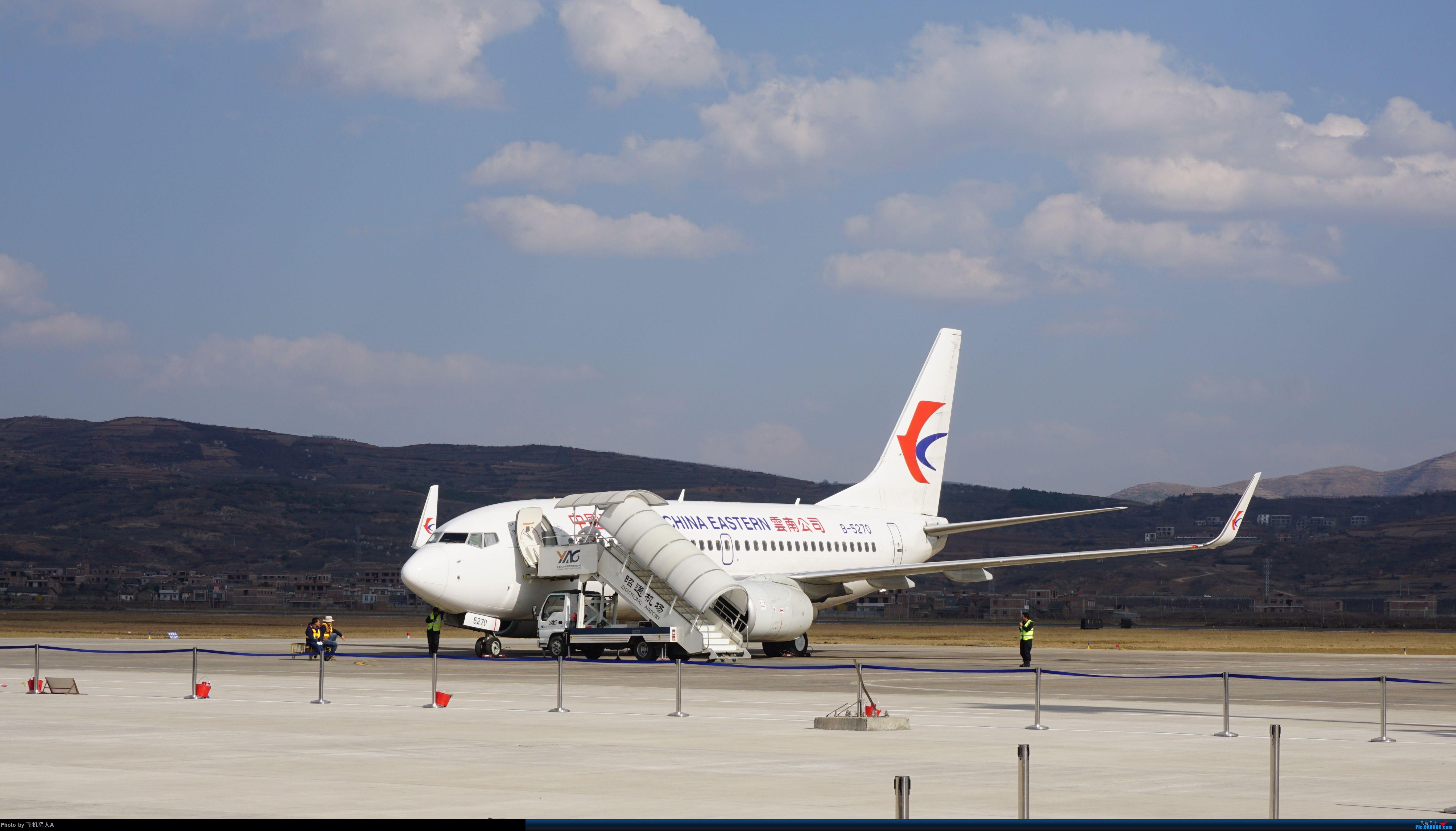 [原创]Hometown,我们六月底再见 BOEING 737-700 B-5270 中国昭通机场