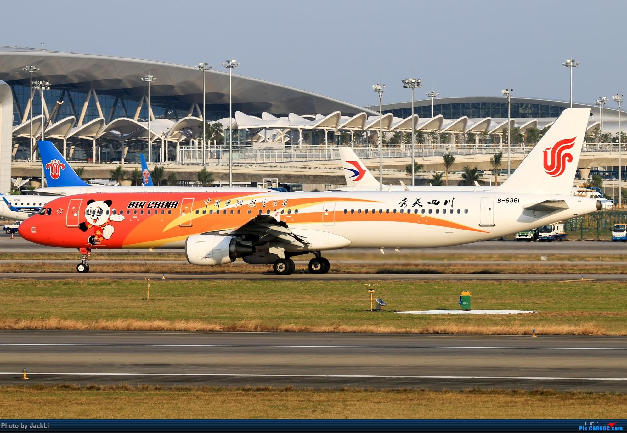 [原创]【JackLi】寒假在白云机场的几次拍机~ AIRBUS A321-200 B-6361 中国广州白云国际机场
