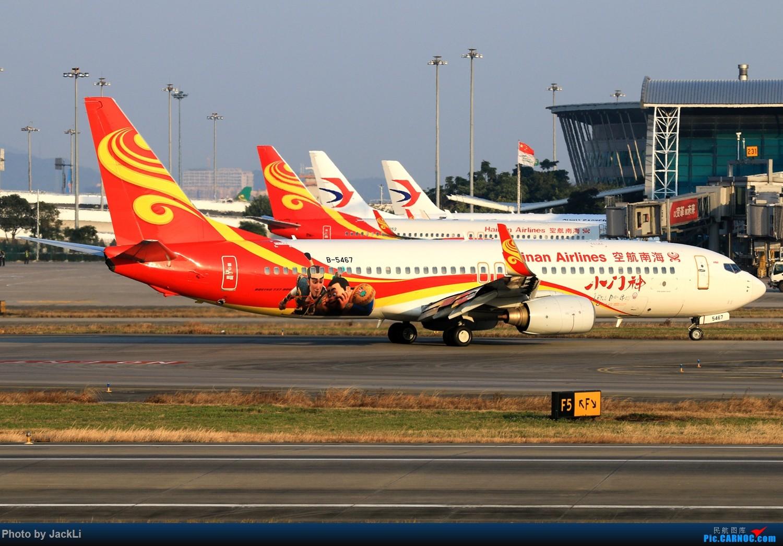 Re:[原创]【JackLi】寒假在白云机场的几次拍机~ BOEING 737-800 B-5467 中国广州白云国际机场