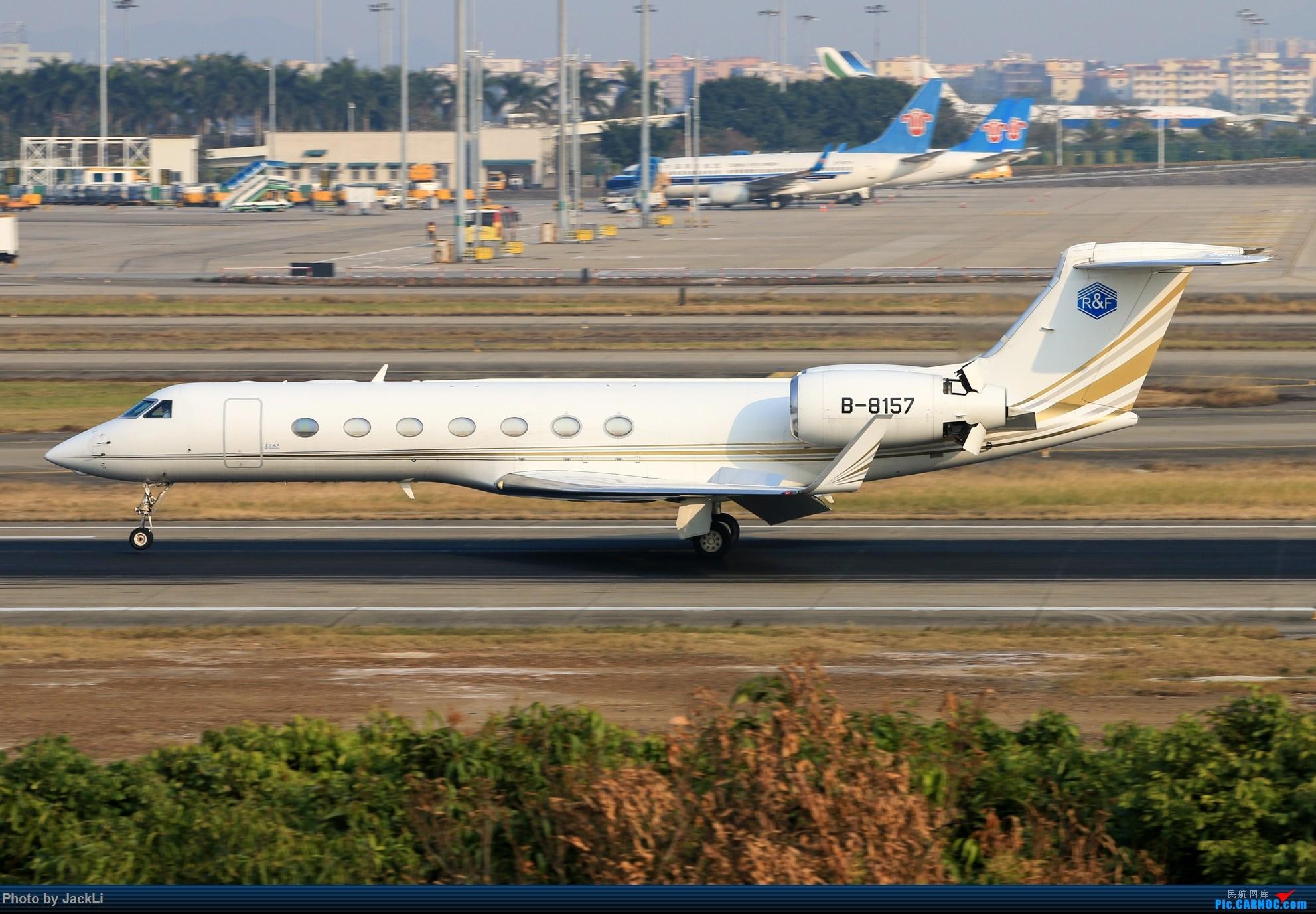 Re:[原创]【JackLi】寒假在白云机场的几次拍机~ GULFSTREAM G550 B-8157 中国广州白云国际机场