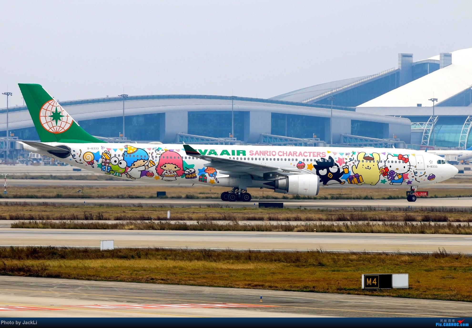Re:[原创]【JackLi】寒假在白云机场的几次拍机~ AIRBUS A330-300 B-16333 中国广州白云国际机场
