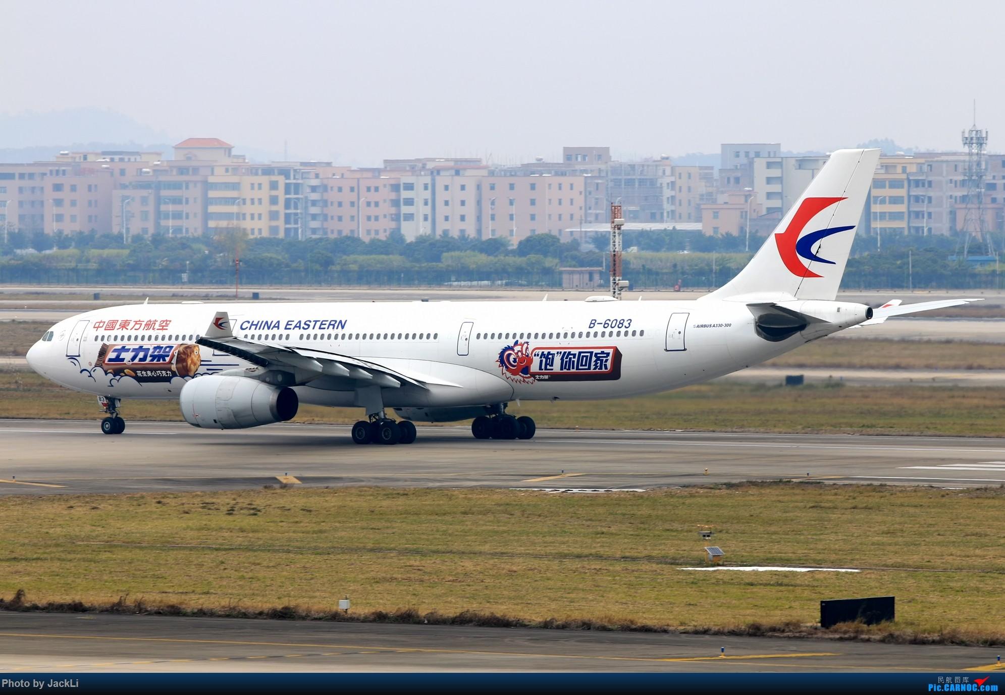 Re:[原创]【JackLi】寒假在白云机场的几次拍机~ AIRBUS A330-300 B-6083 中国广州白云国际机场