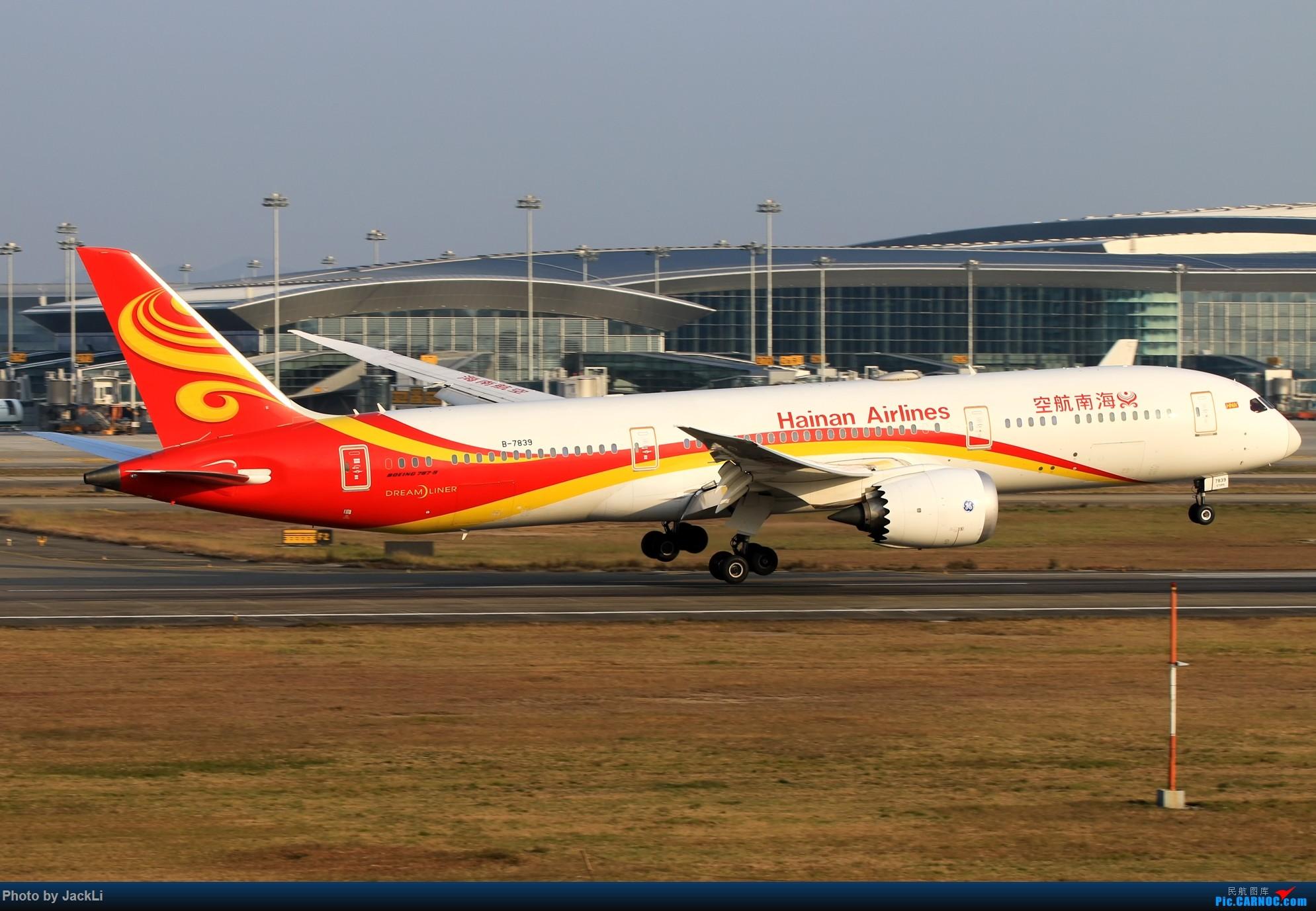 Re:[原创]【JackLi】寒假在白云机场的几次拍机~ BOEING 787-9 B-7839 中国广州白云国际机场