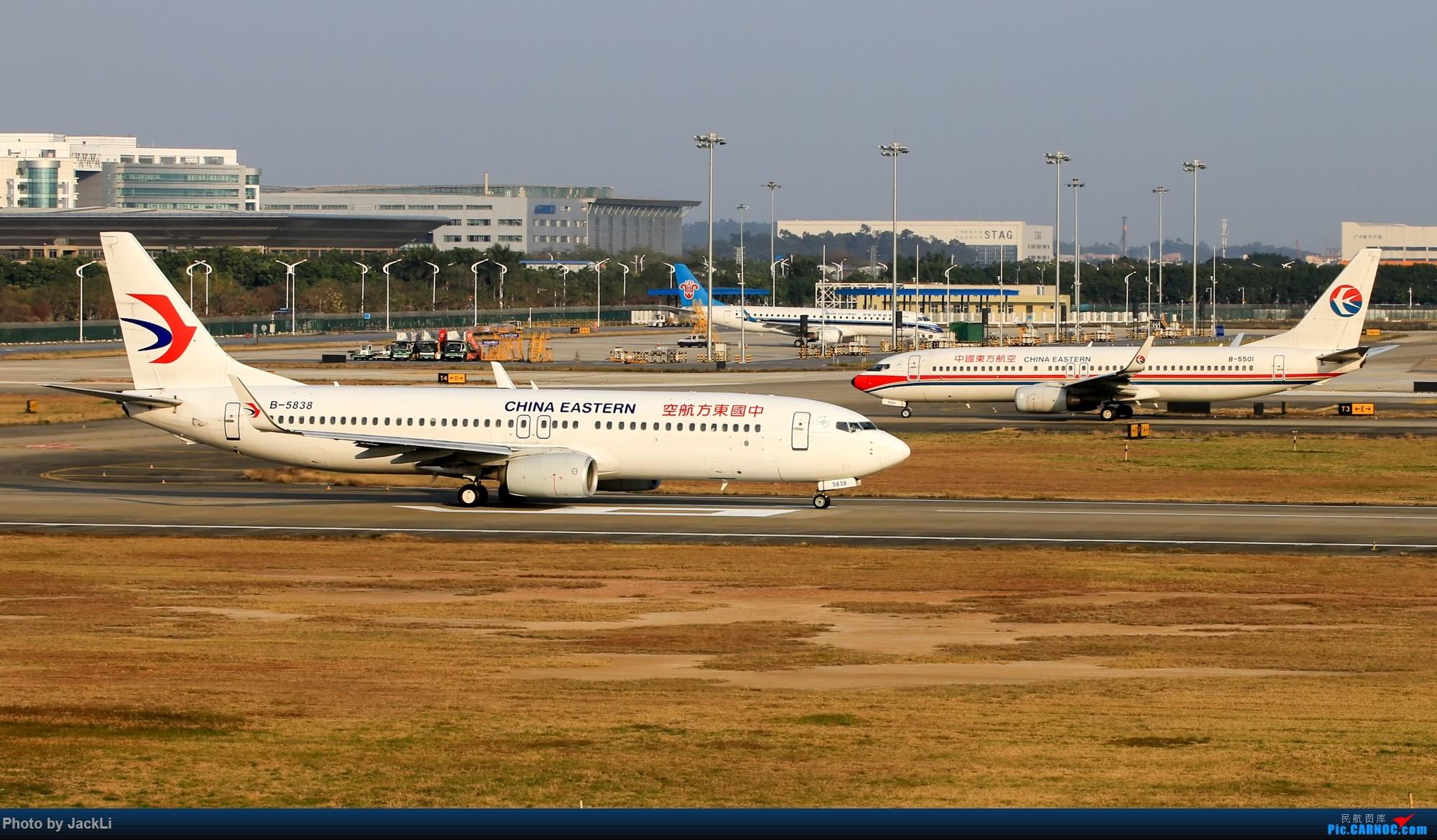 Re:[原创]【JackLi】寒假在白云机场的几次拍机~ BOEING 737-800 B-5838 中国广州白云国际机场