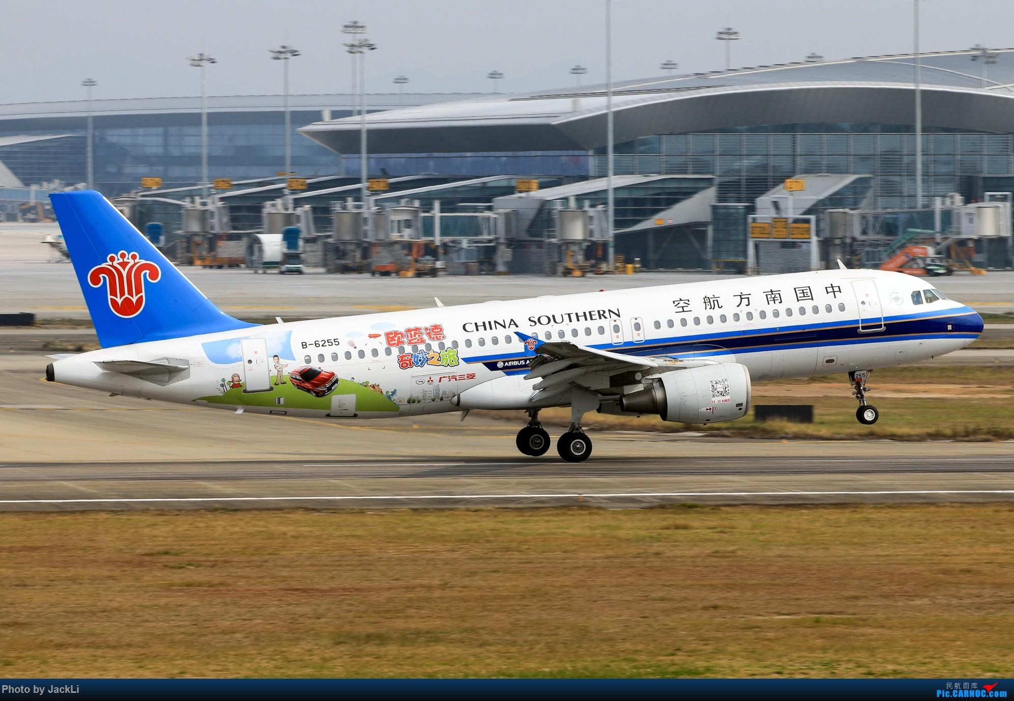 Re:[原创]【JackLi】寒假在白云机场的几次拍机~ AIRBUS A320-200 B-6255 中国广州白云国际机场