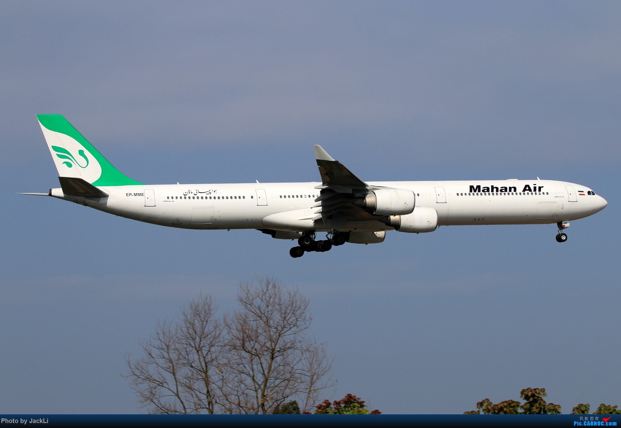 Re:[原创]【JackLi】寒假在白云机场的几次拍机~ AIRBUS A340-600 EP-MME 中国广州白云国际机场