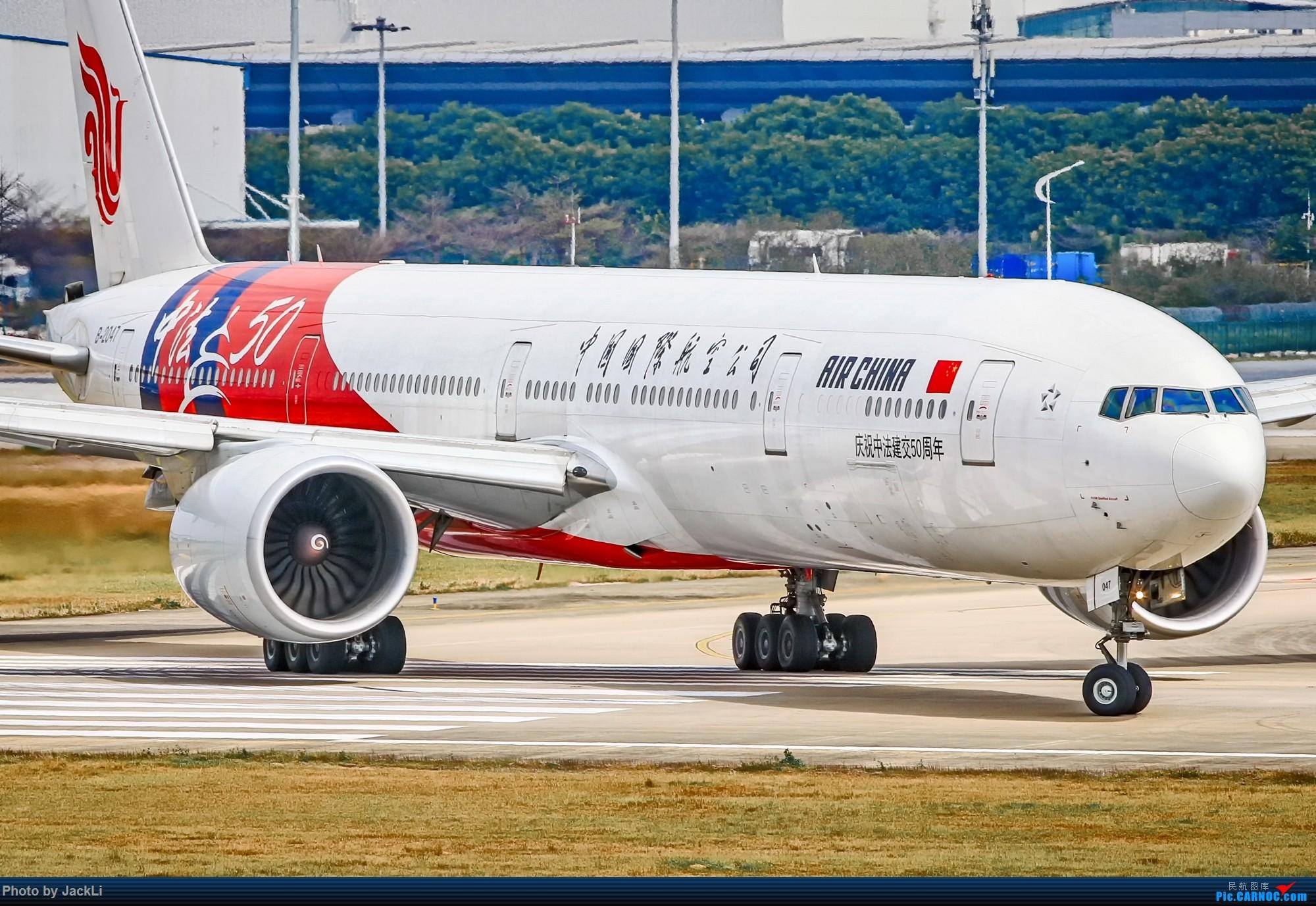 Re:[原创]【JackLi】寒假在白云机场的几次拍机~ BOEING 777-300ER B-2047 中国广州白云国际机场