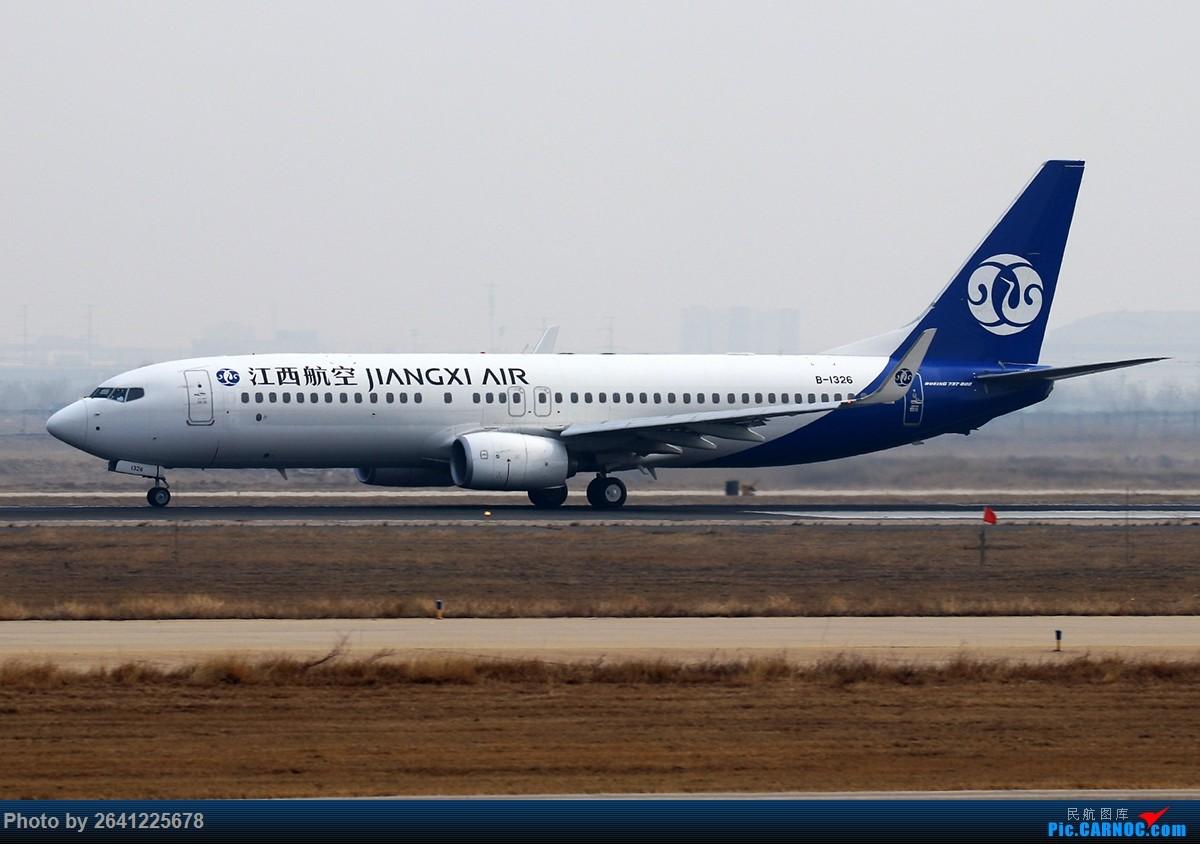 Re:[原创]【TSN】天津滨海国际机场半日游 BOEING 737-800 B-1326 中国天津滨海国际机场