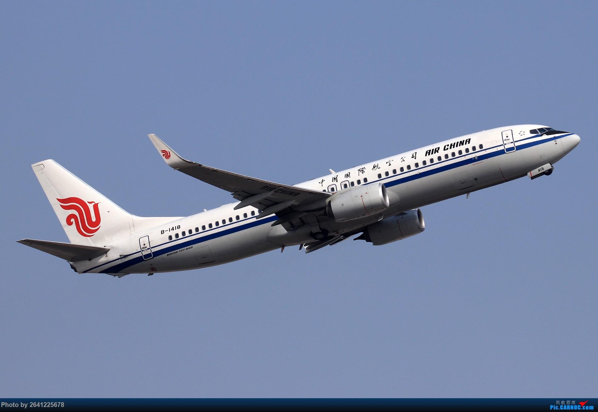 Re:【TSN】天津滨海国际机场半日游 BOEING 737-800 B-1418 中国天津滨海国际机场
