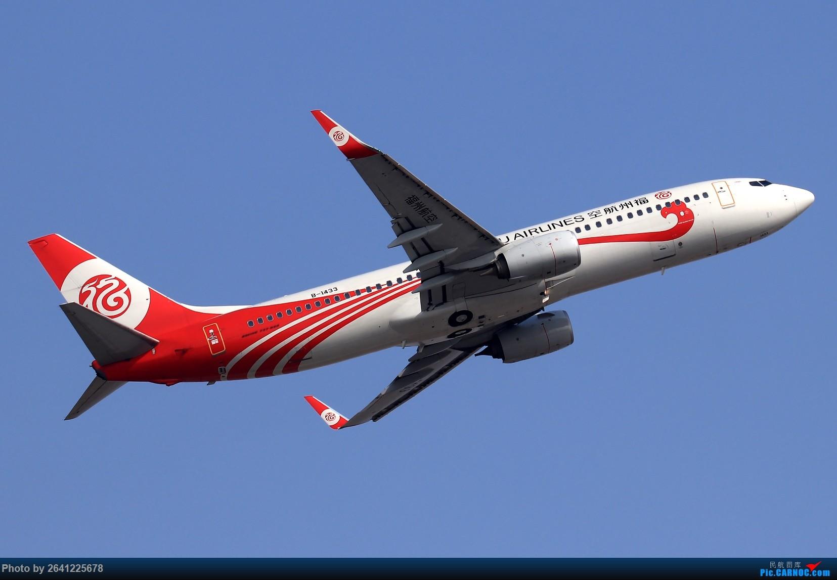 Re:[原创]【TSN】天津滨海国际机场半日游 BOEING 737-800 B-1433 中国天津滨海国际机场