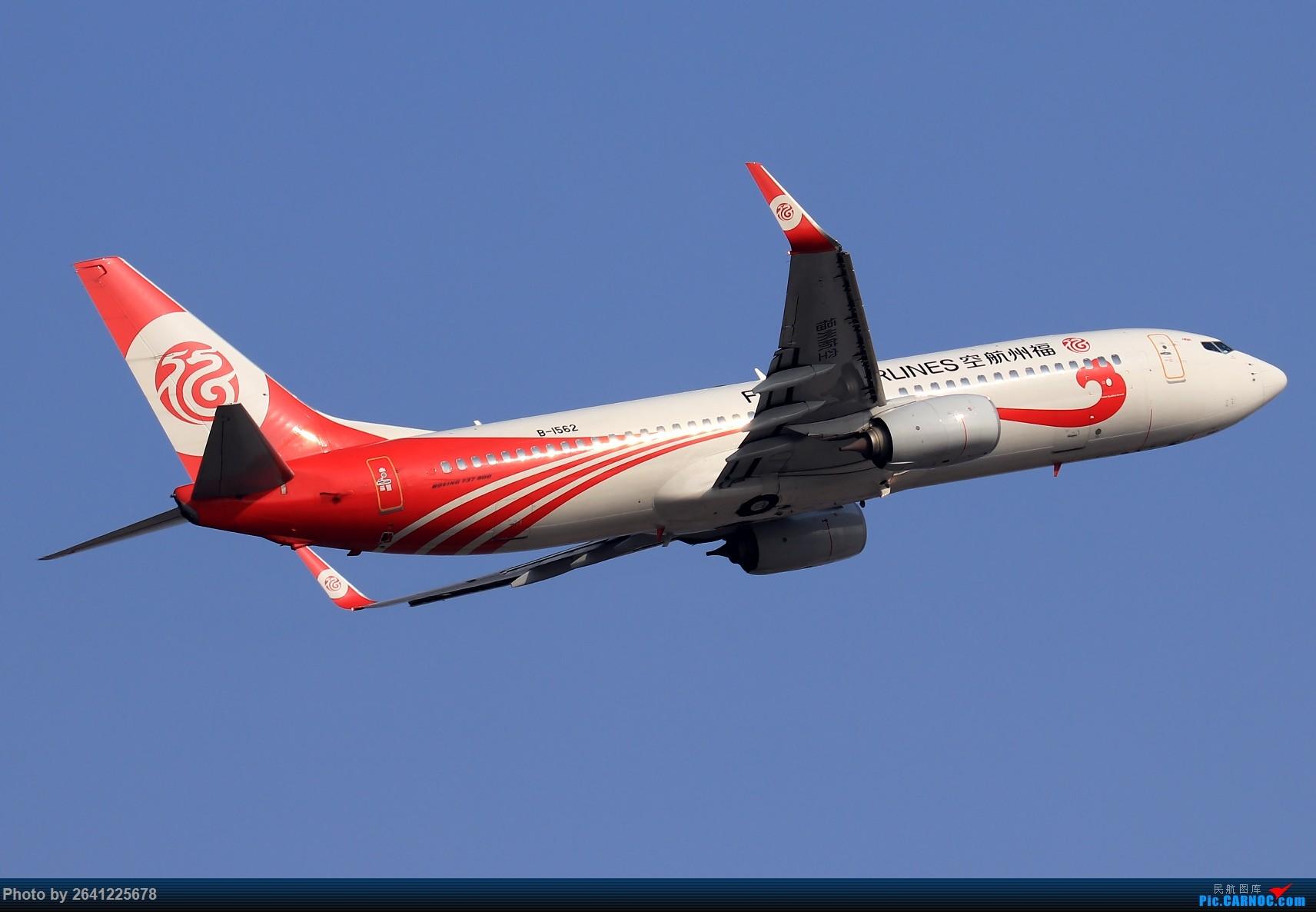 Re:[原创]【TSN】天津滨海国际机场半日游 BOEING 737-800 B-1562 中国天津滨海国际机场