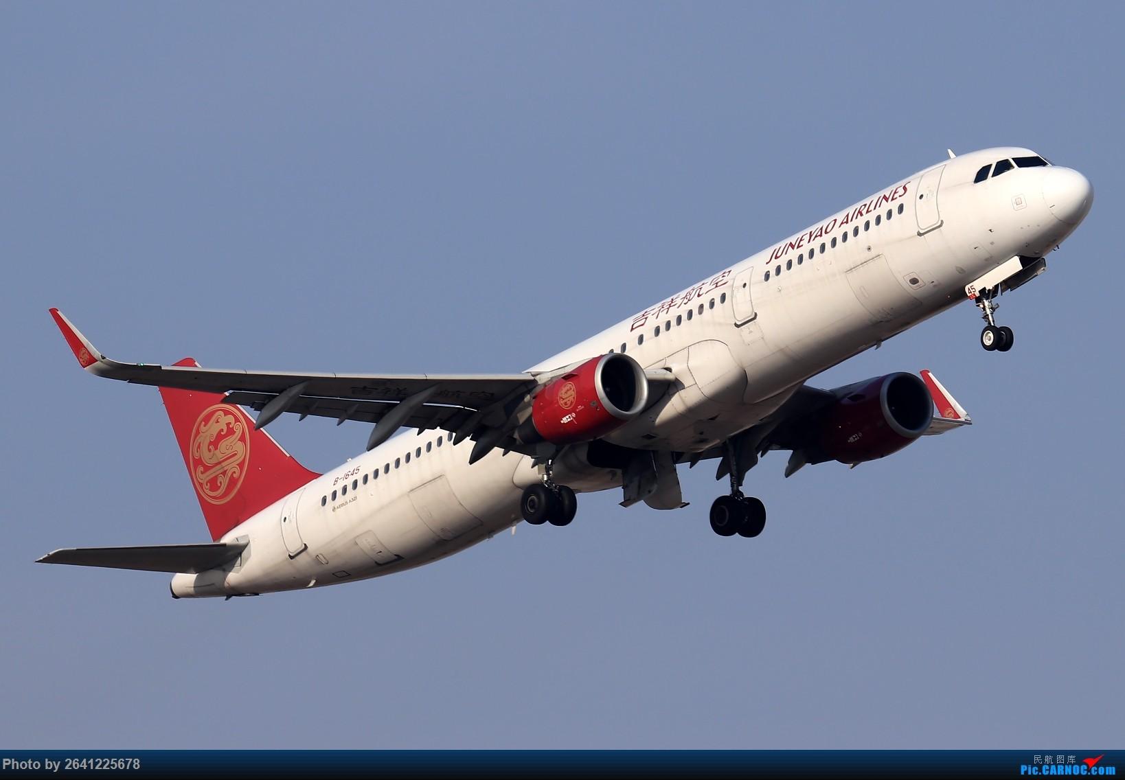 Re:[原创]【TSN】天津滨海国际机场半日游 AIRBUS A321-200 B-1645 中国天津滨海国际机场
