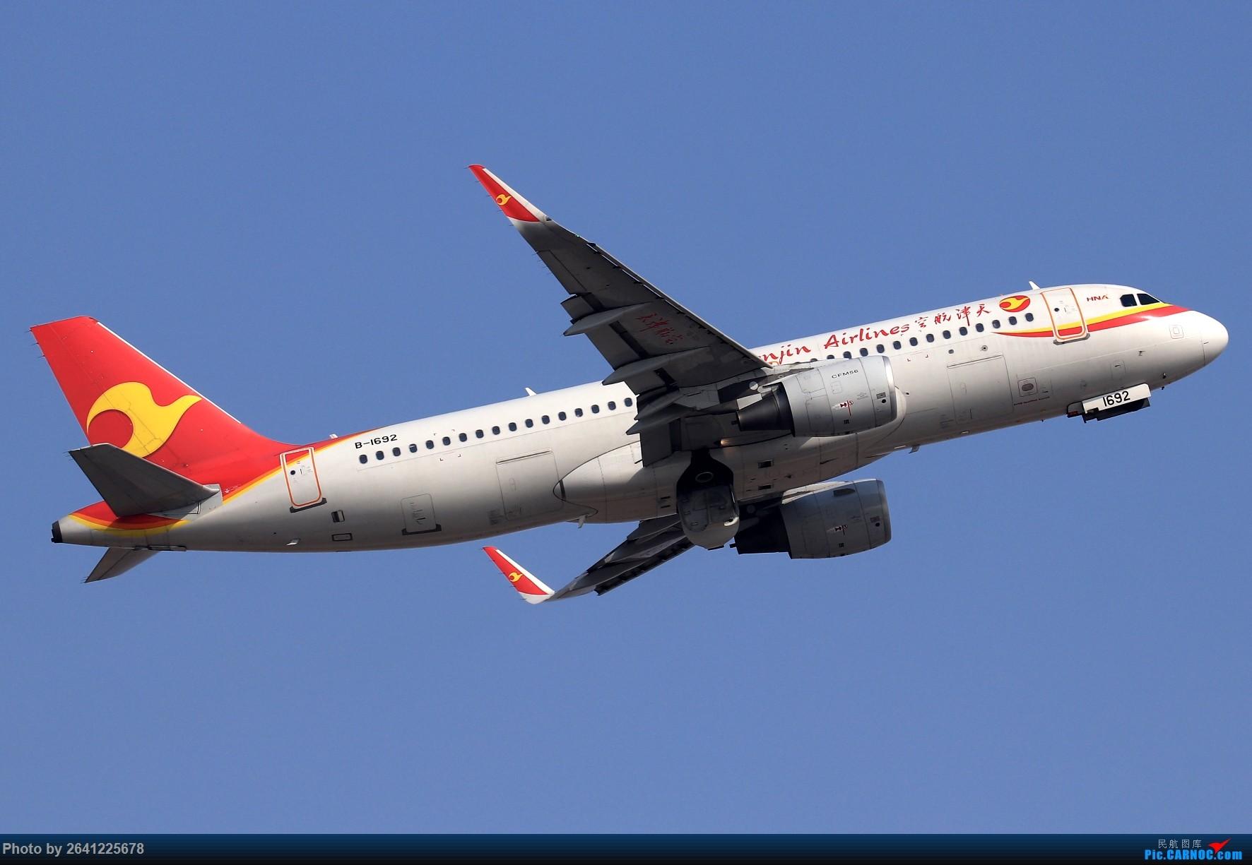 Re:[原创]【TSN】天津滨海国际机场半日游 AIRBUS A320-200 B-1692 中国天津滨海国际机场